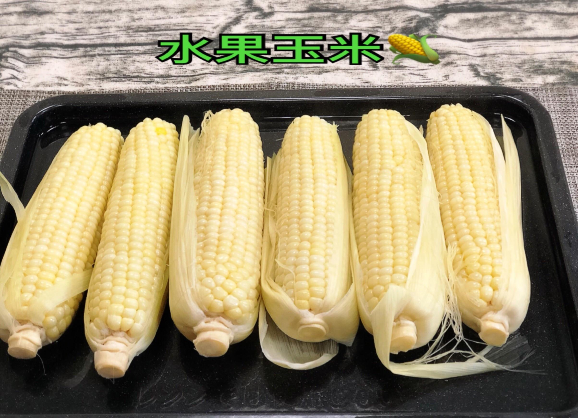水果玉米(水波爐料理)