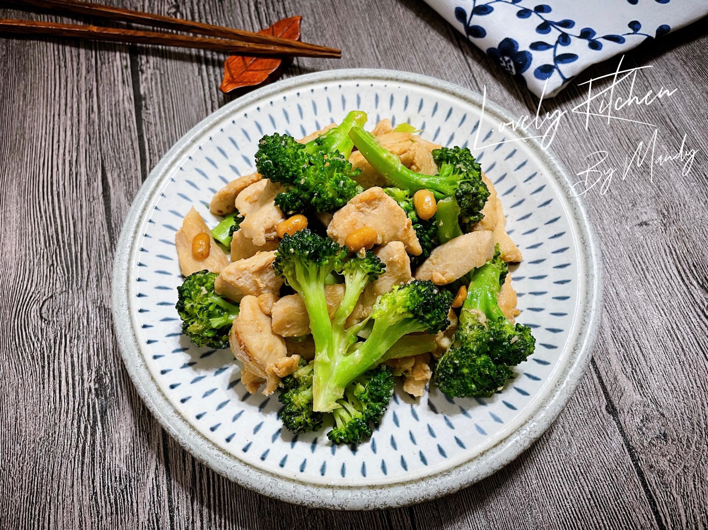 味噌雞柳炒綠花椰菜