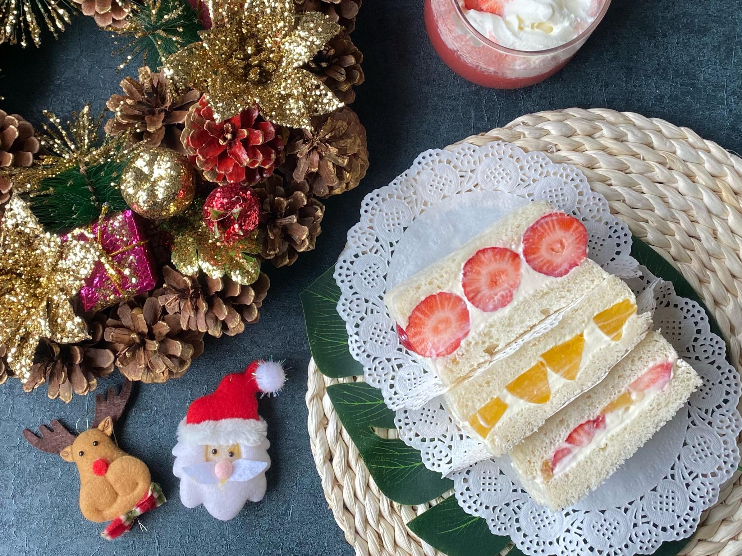 優格草莓三明治
