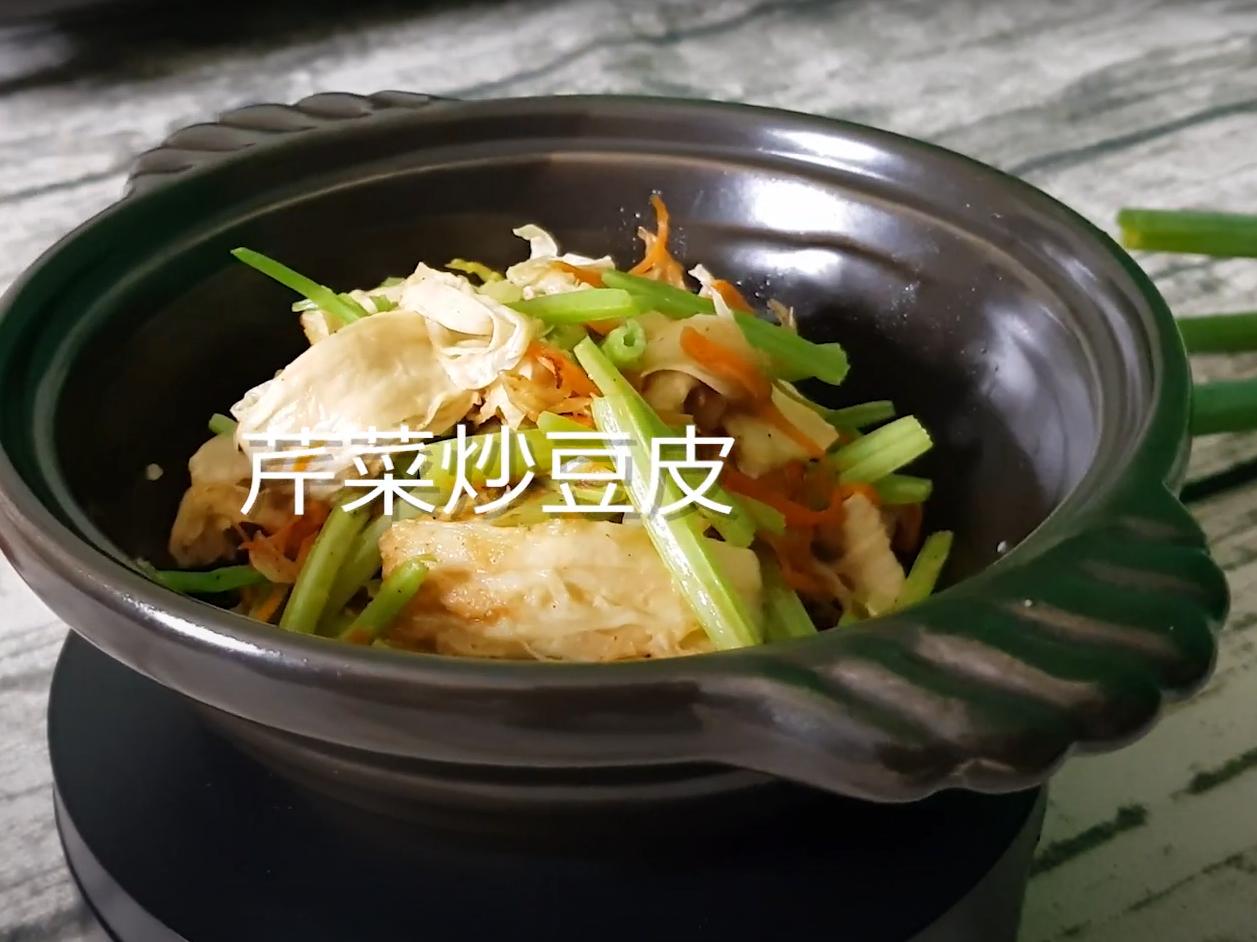 芹菜炒豆皮