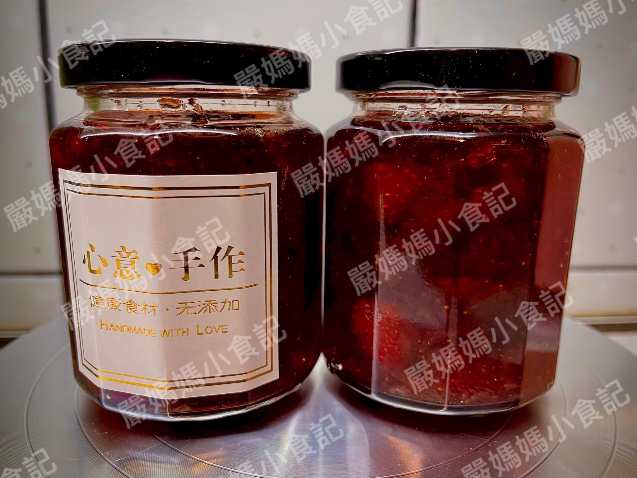 草莓果醬🍓🍓🍓(果肉QQ)《三》
