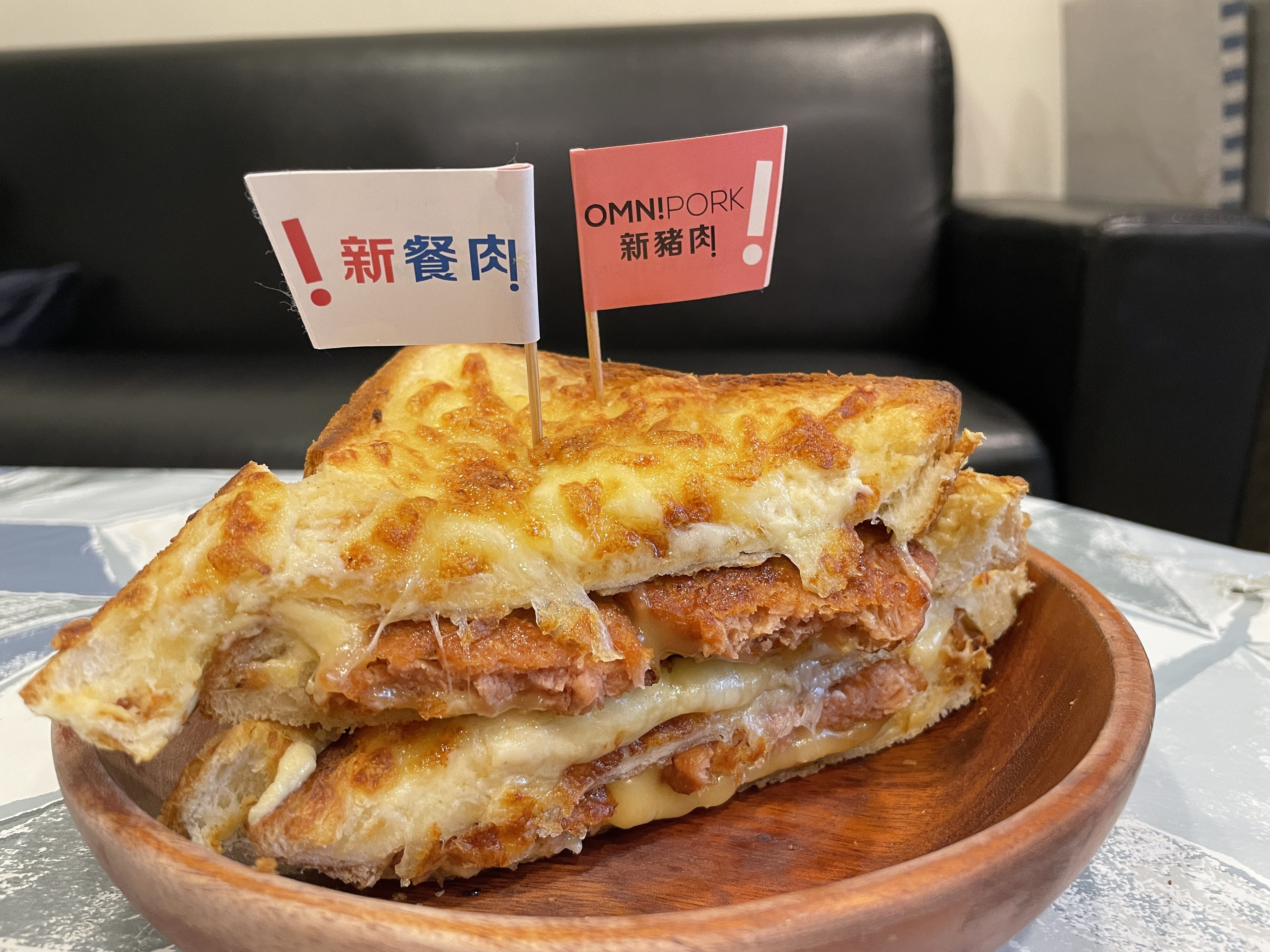 新餐肉庫克先生三明治(奶素)