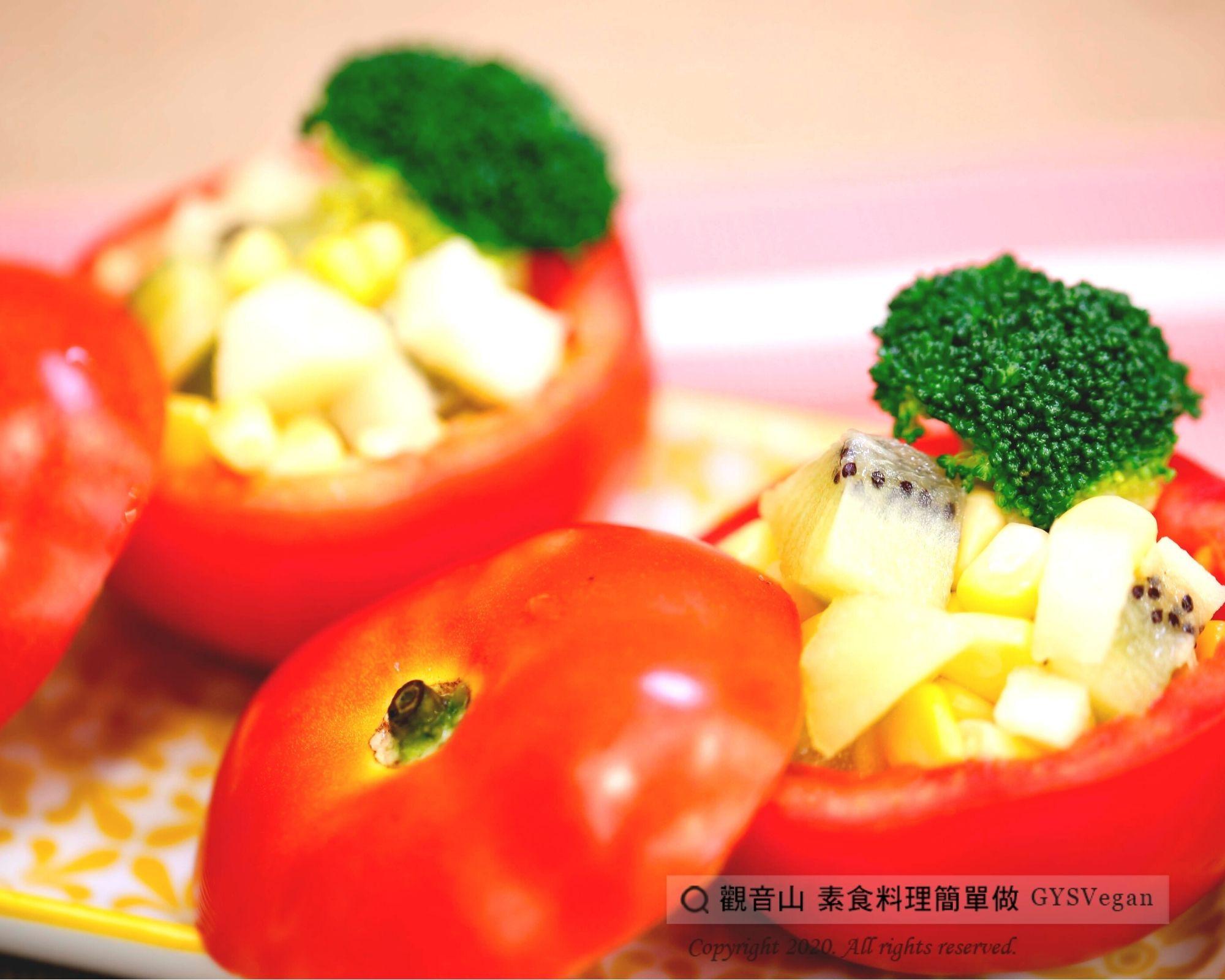 番茄沙拉盅🌿全素