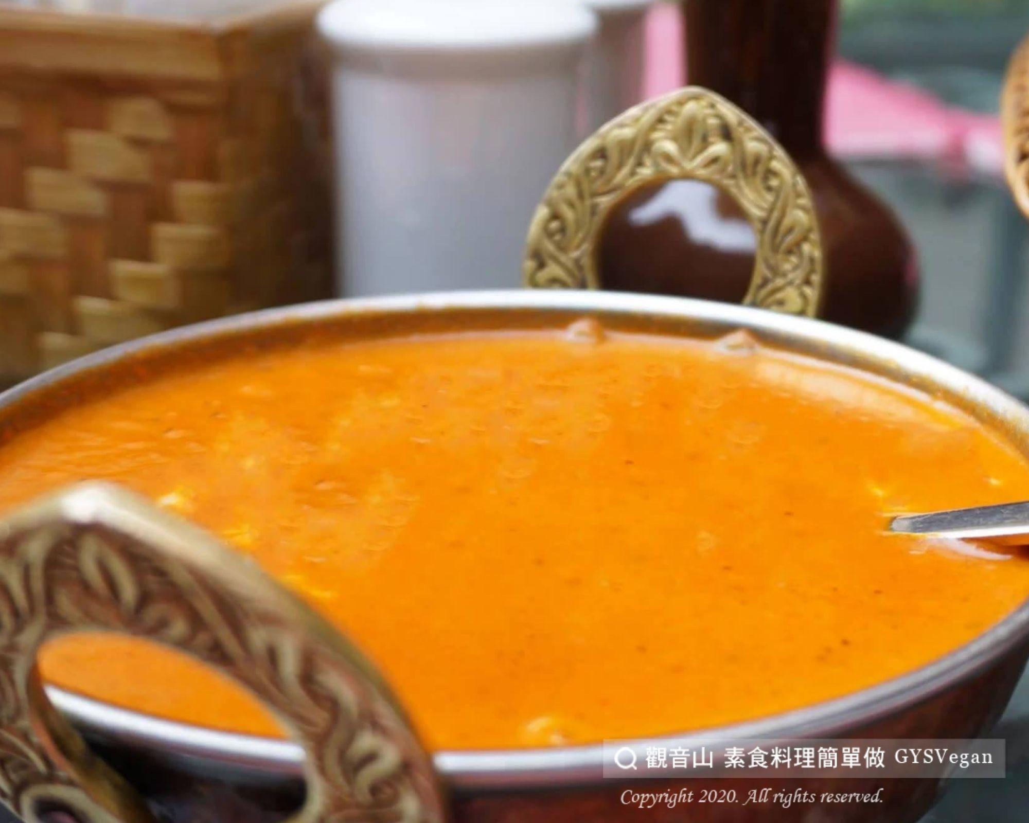 香甜濃郁日式咖哩🌿全素