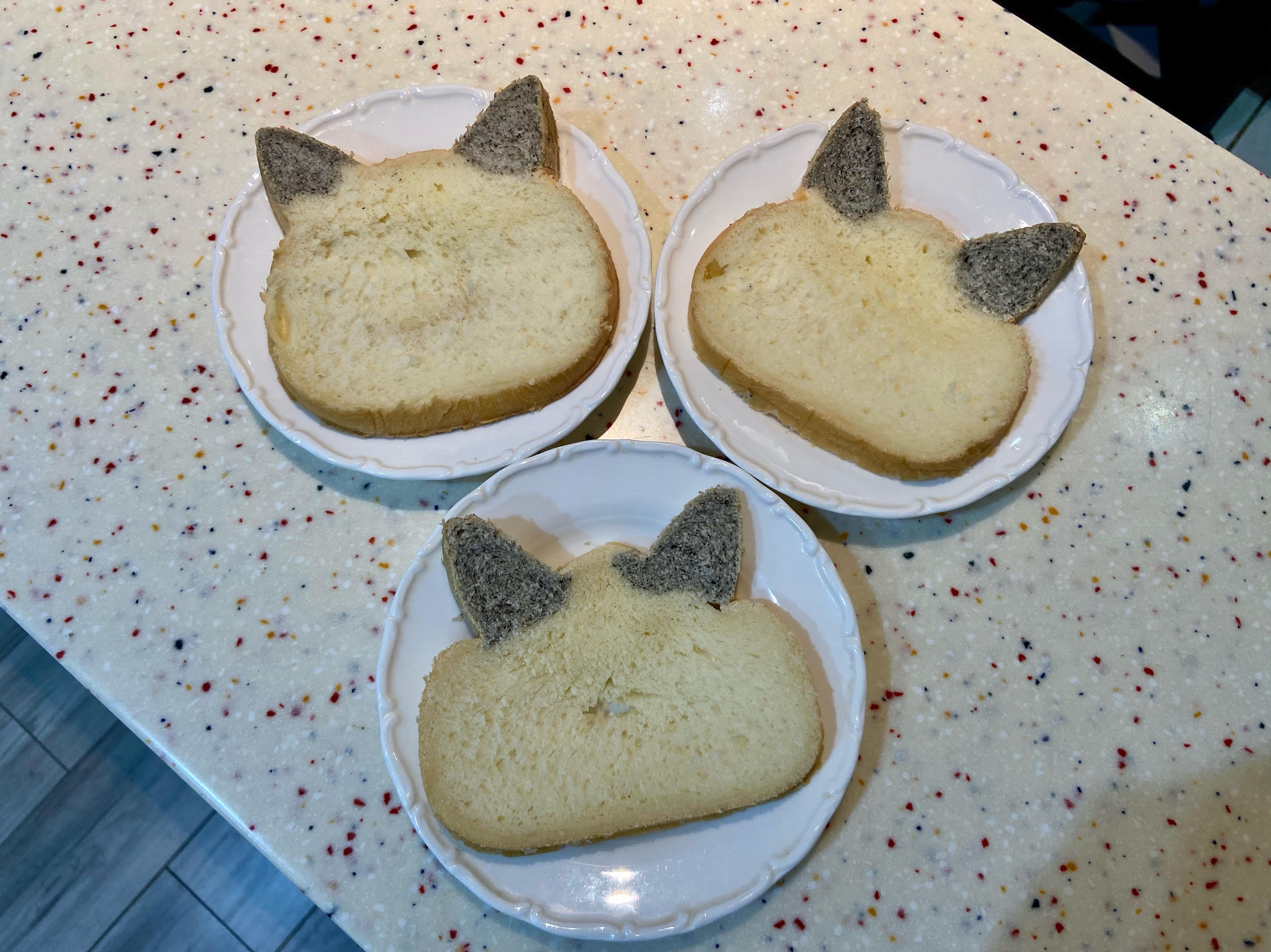 貓咪吐司 🐈(芝麻牛奶)