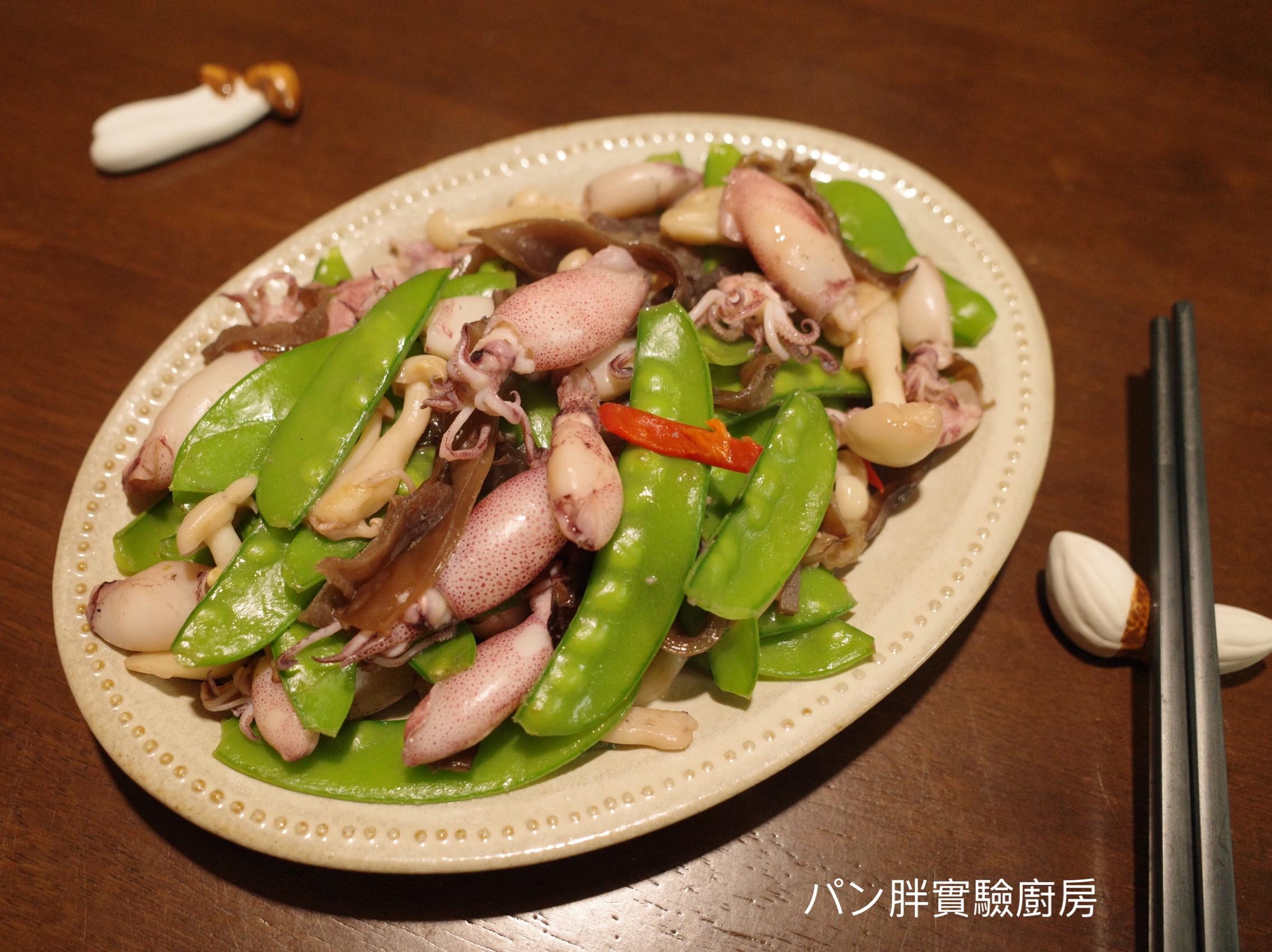 荷蘭豆鮮菇炒小卷