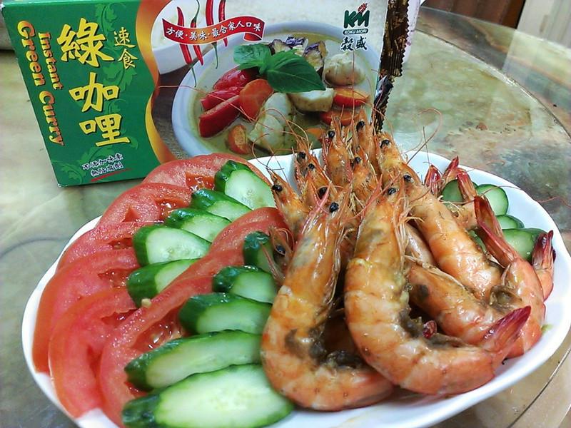品靚上菜-【榖盛綠咖哩】咖哩烤蝦