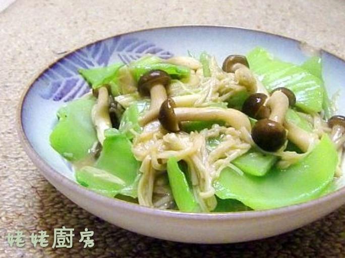 雙菇燴芥菜