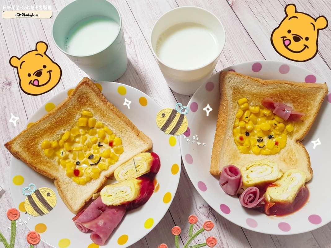 小熊維尼創意吐司/兒童早餐