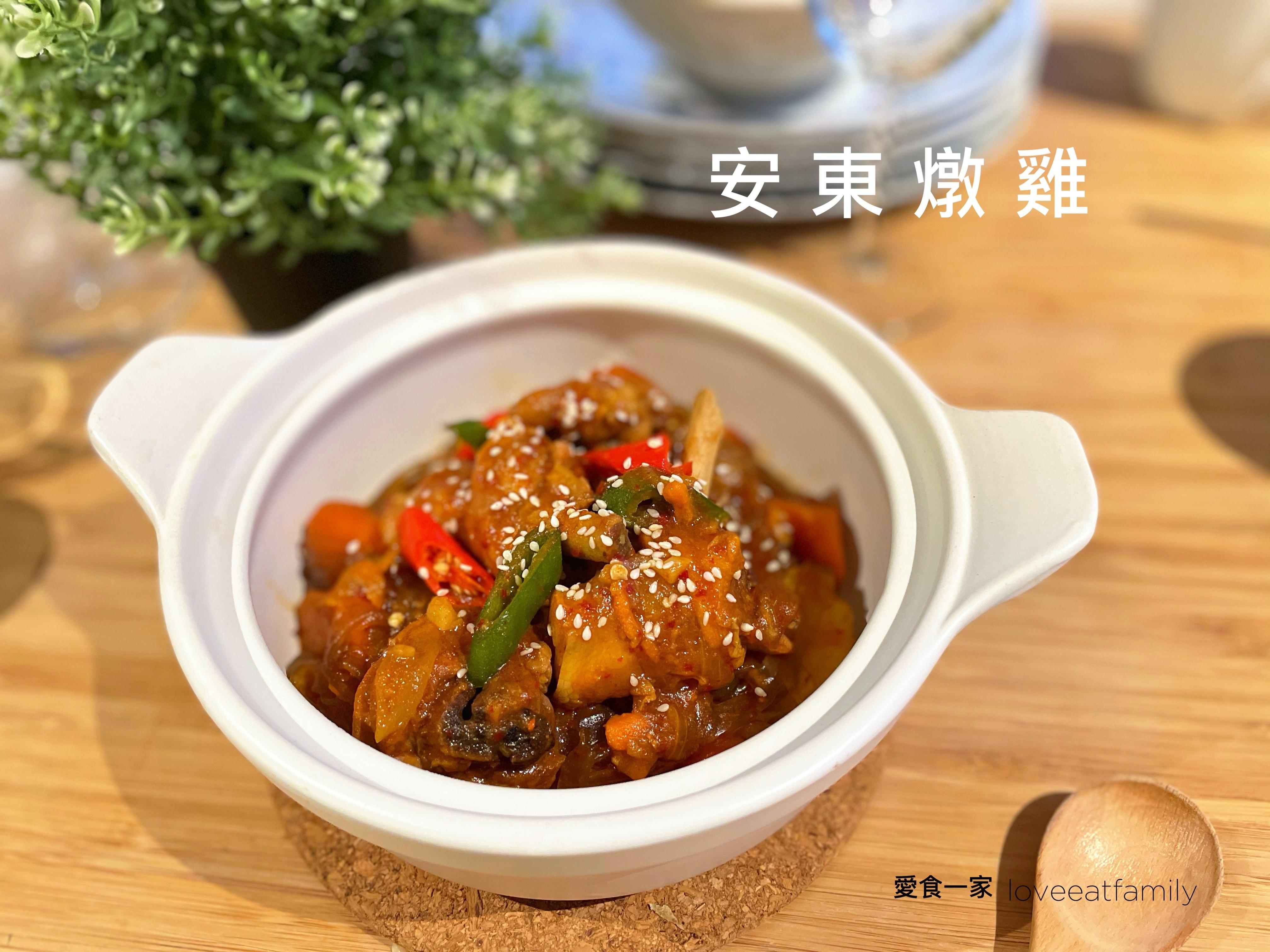 韓國國民美食 地方媽媽必煮安東燉雞