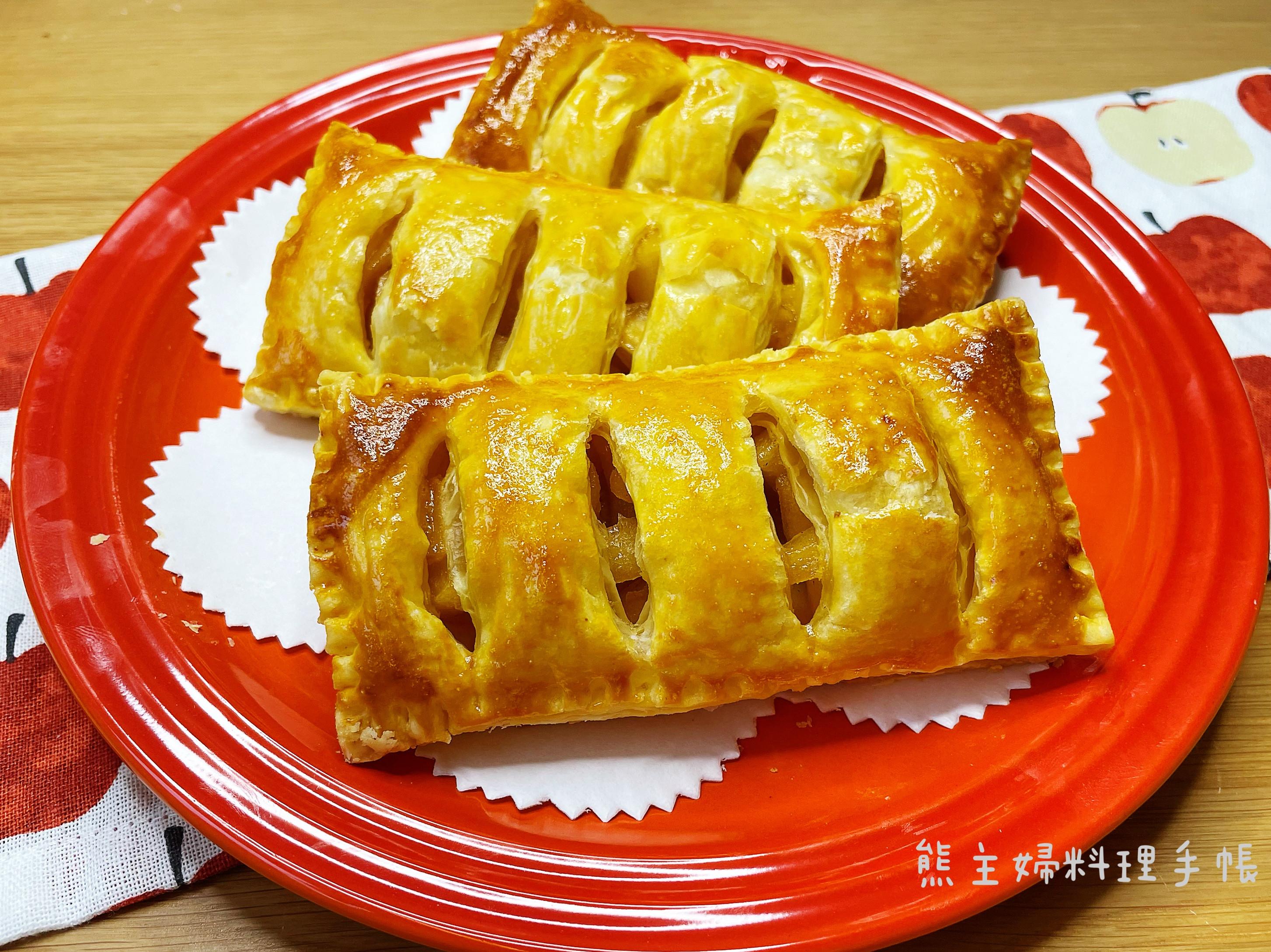 蘋果派(簡易/冷凍派皮)