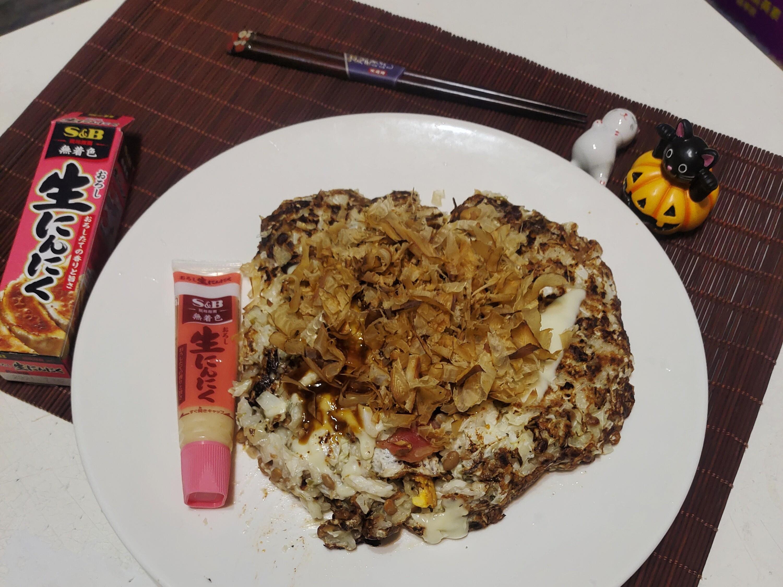 S&B生蒜泥醬~~納豆酸菜大阪燒