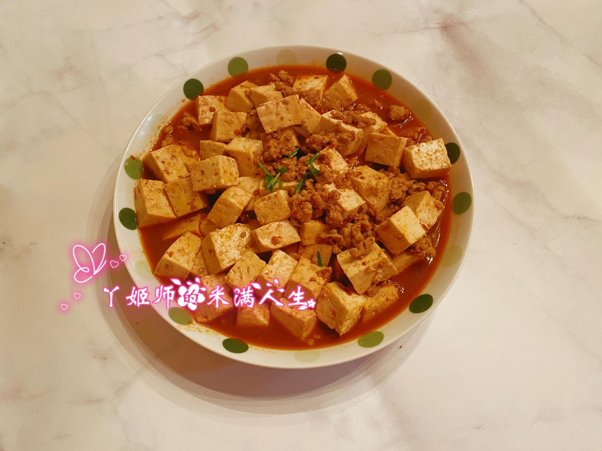 簡單麻婆豆腐(老干媽)