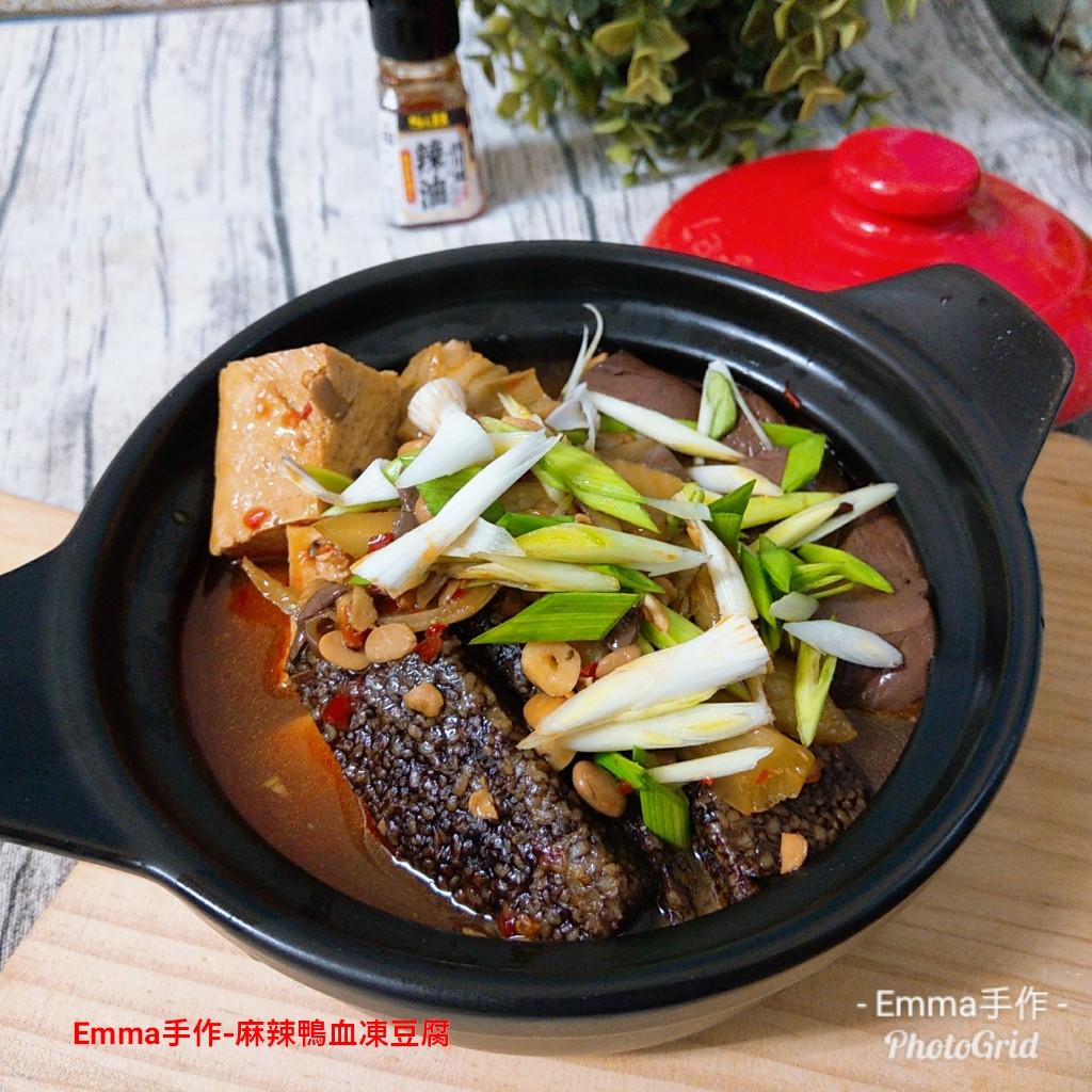 麻辣鴨血凍豆腐