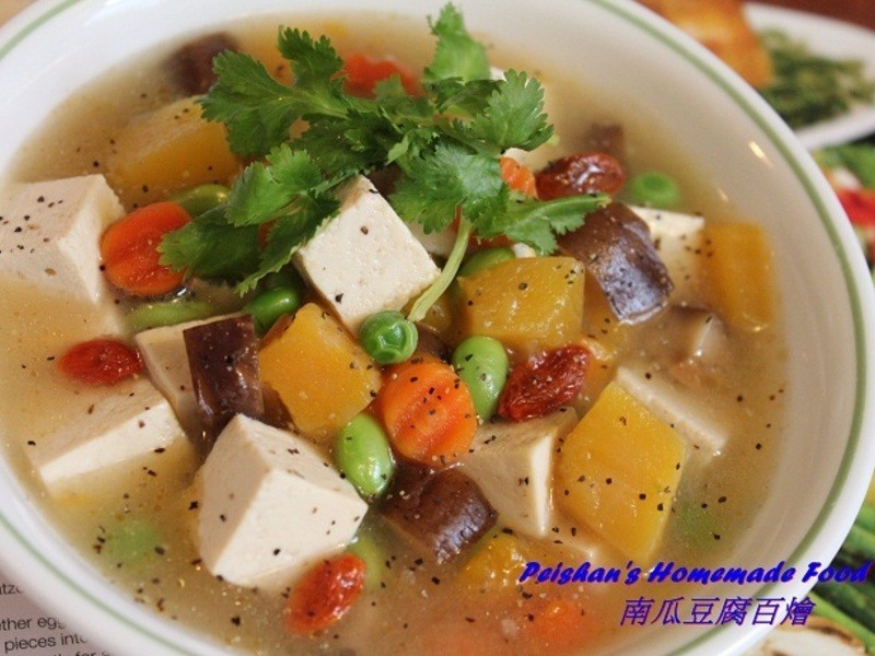 [吃菜] 南瓜豆腐百燴