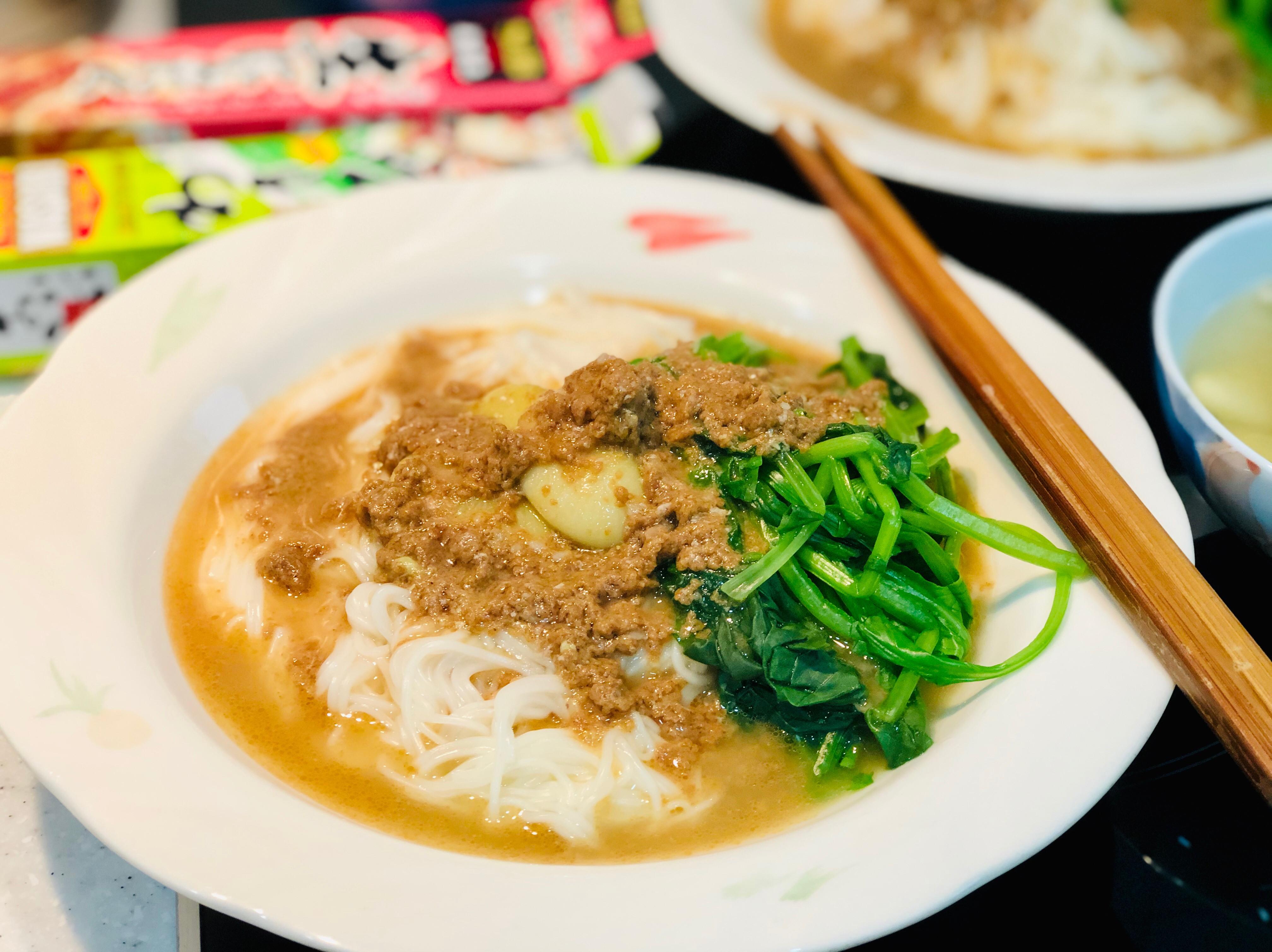 哇沙米麻醬涼麵/S&B 山葵膏