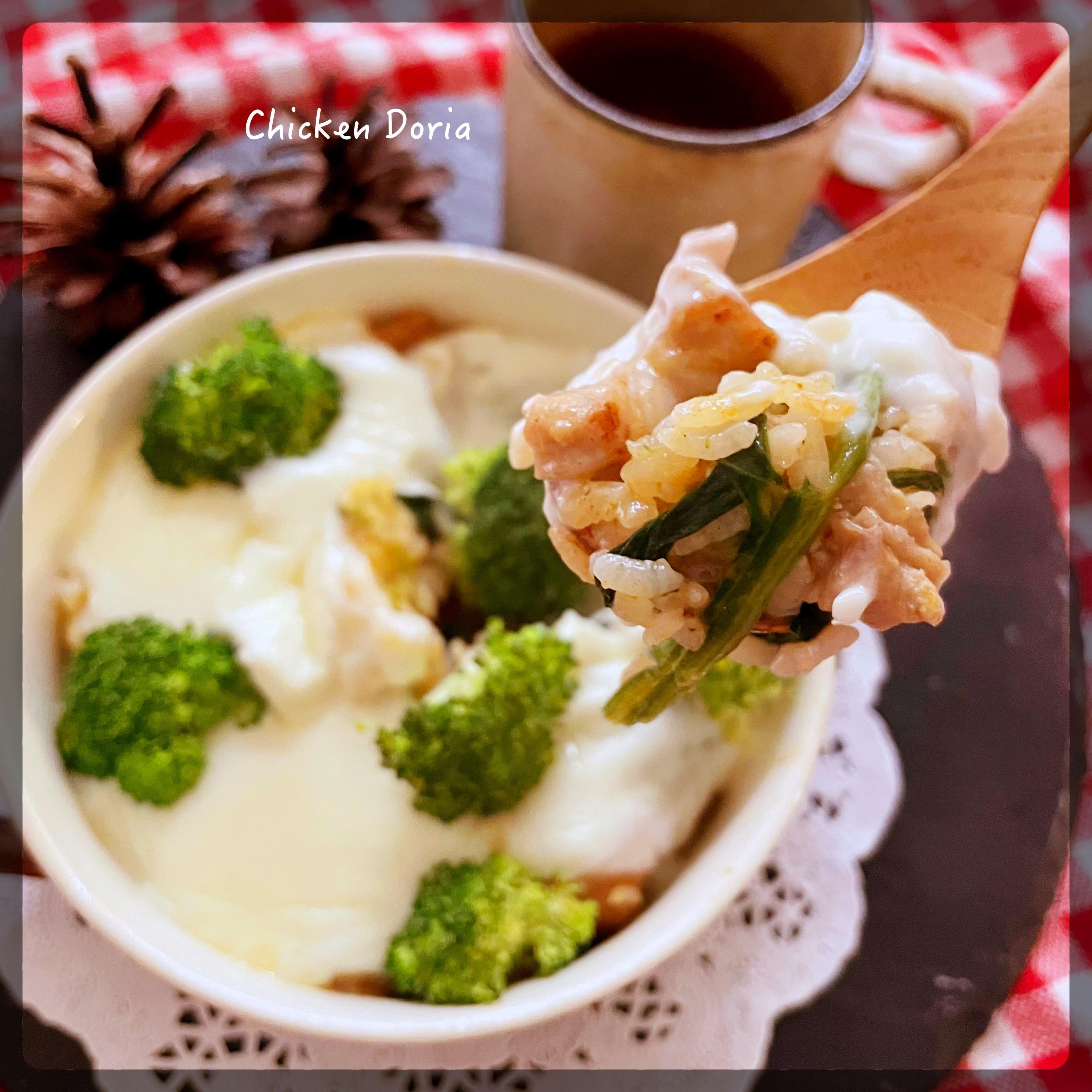 菠菜雞肉焗烤飯