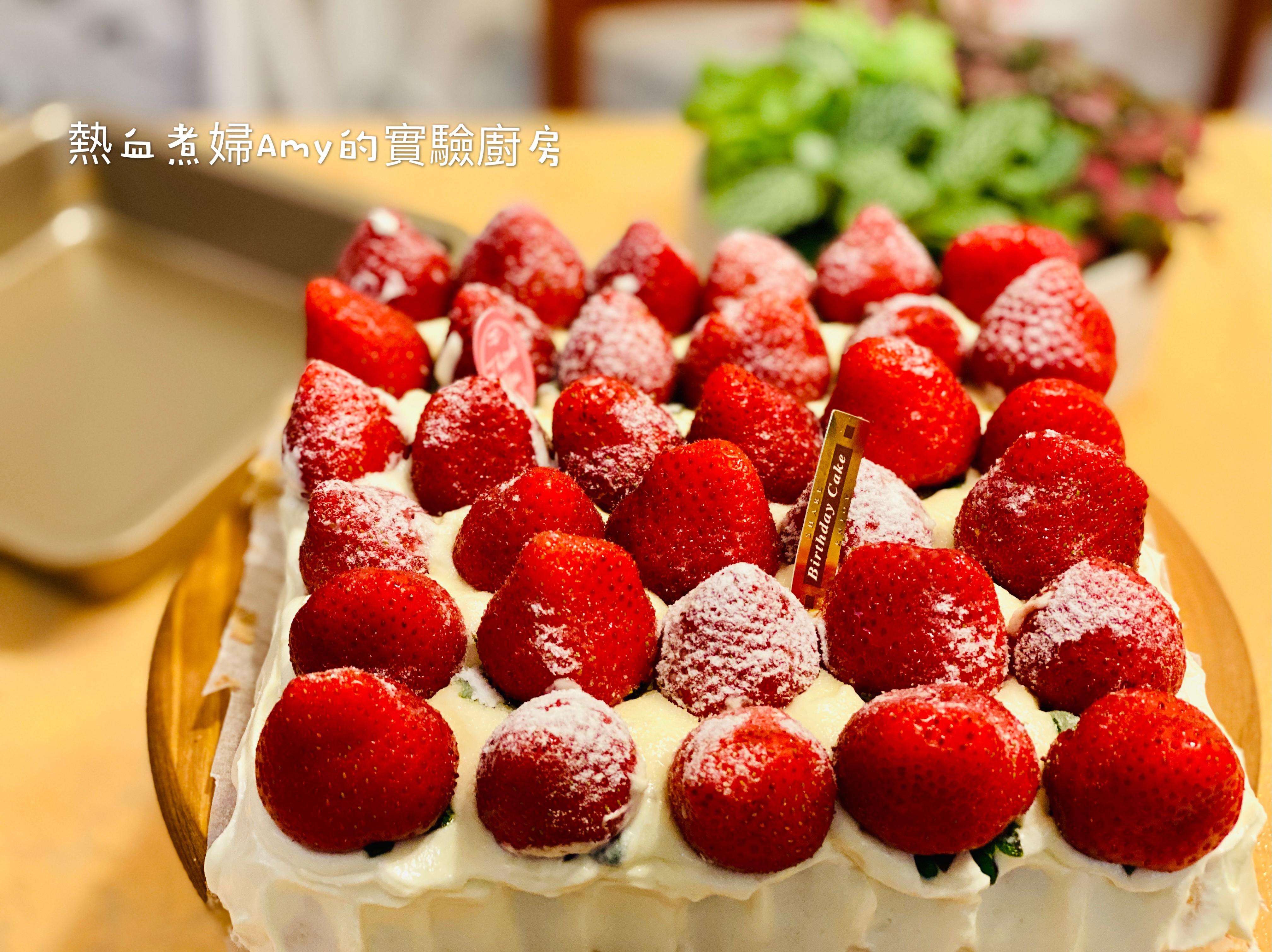 草莓🍓鮮奶油蛋糕