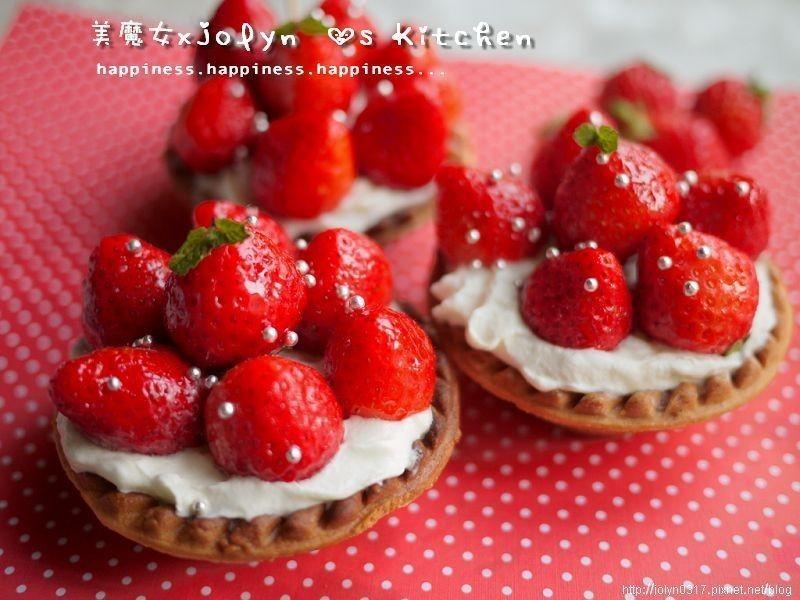《草莓就愛鷹牌煉奶》♥幸福草莓煉奶布蕾塔♥