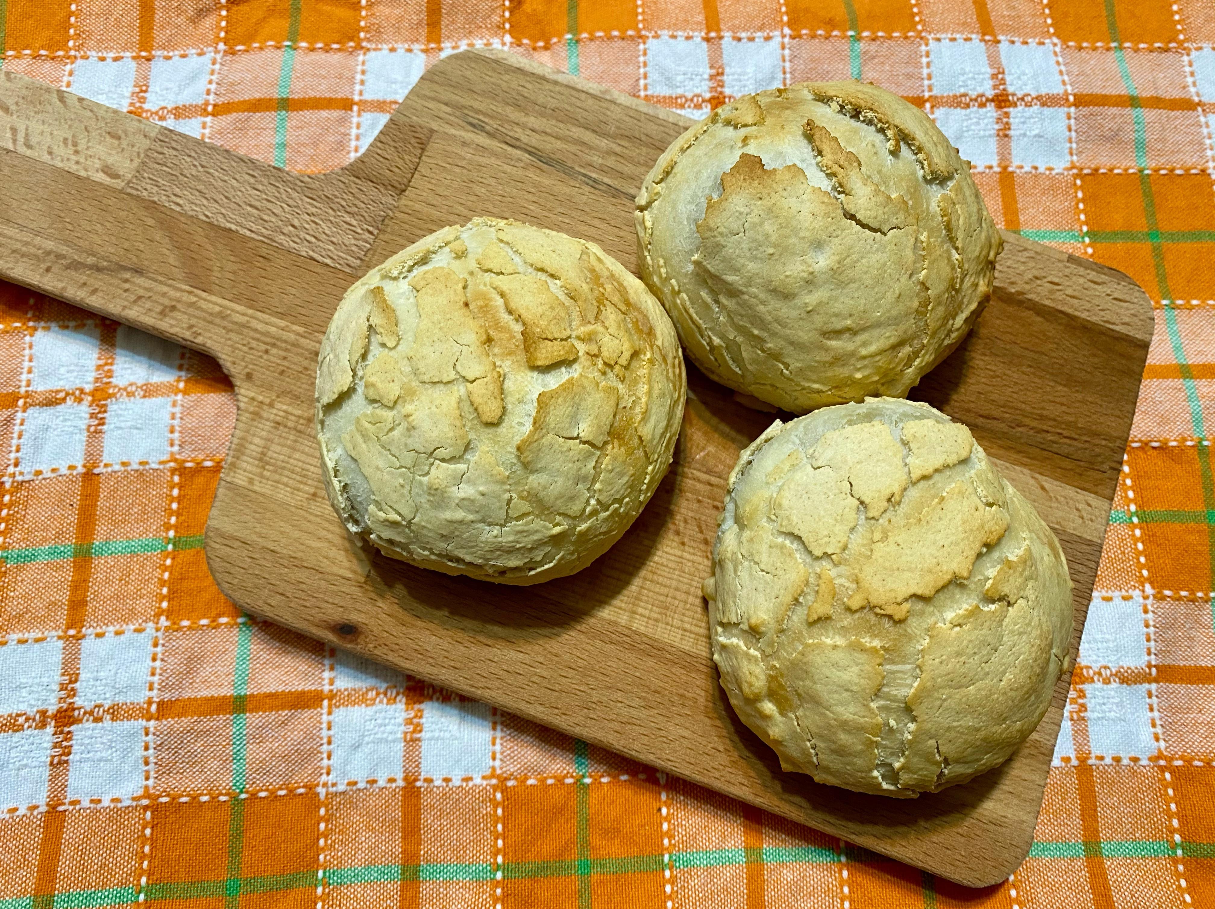 咖喱虎斑麵包