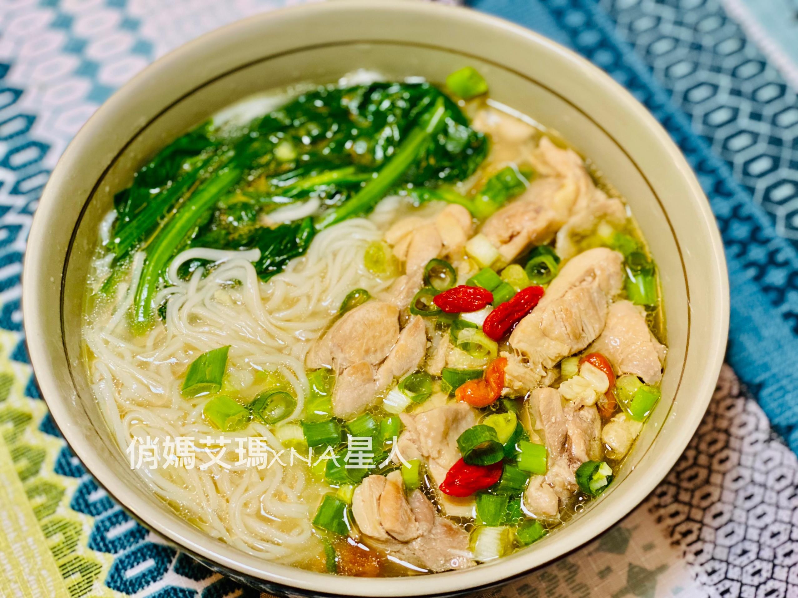養生(蔘)雞湯麵線