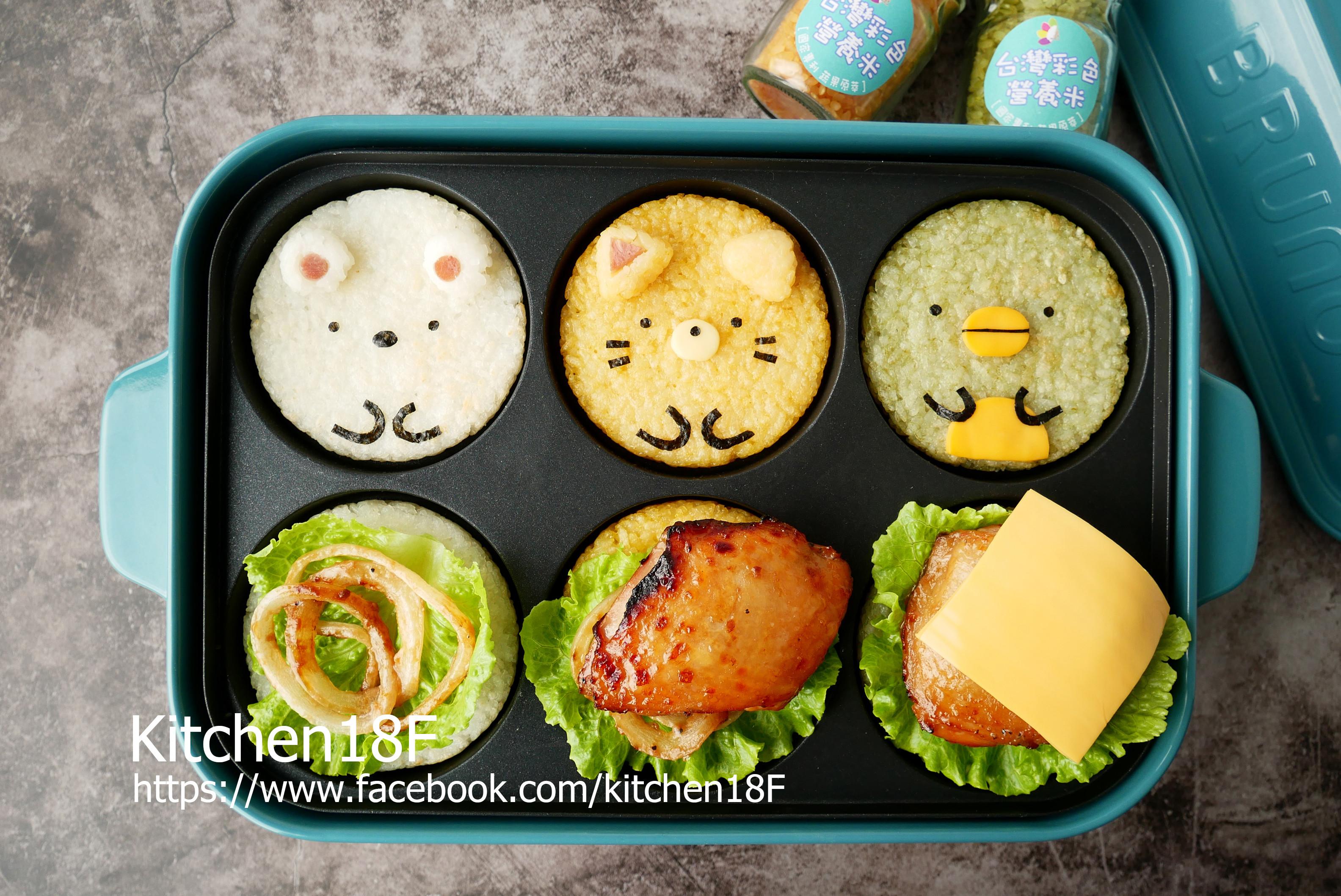 角落生物蜜汁雞腿米漢堡_BRUNO電烤盤