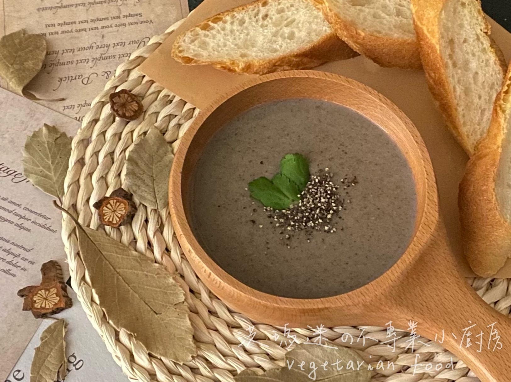 蘑菇馬鈴薯濃湯