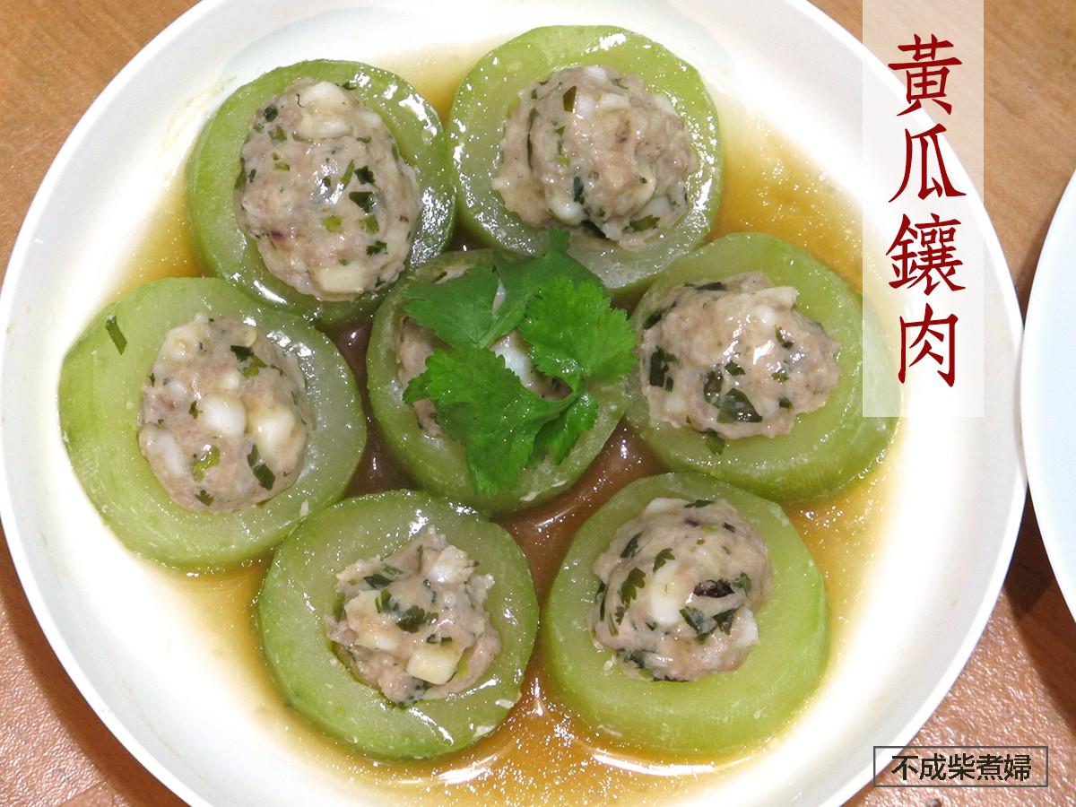 黃瓜鑲肉(刺瓜封肉)/ 海陸版
