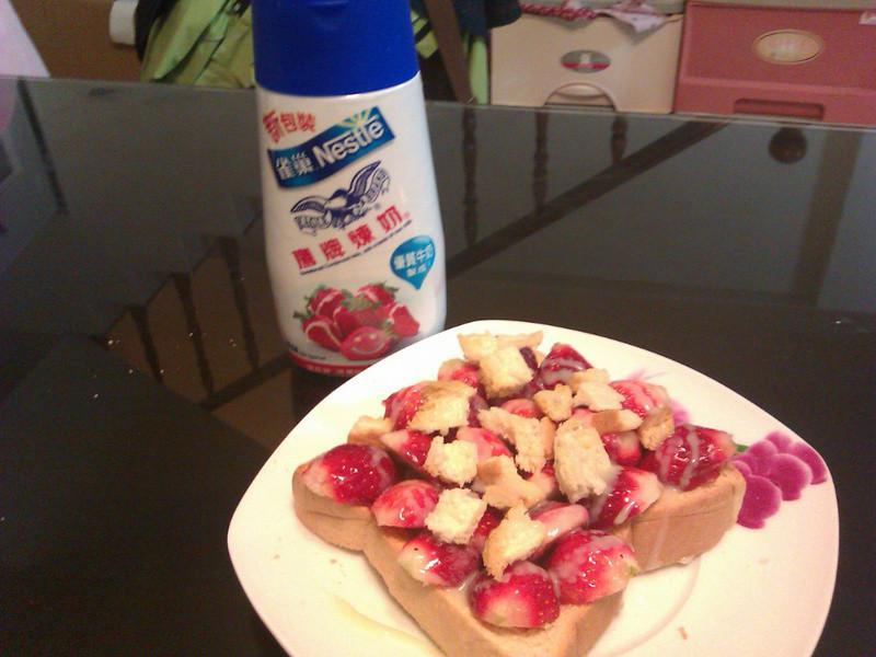 《草莓就愛鷹牌煉奶》煉煉草莓盒