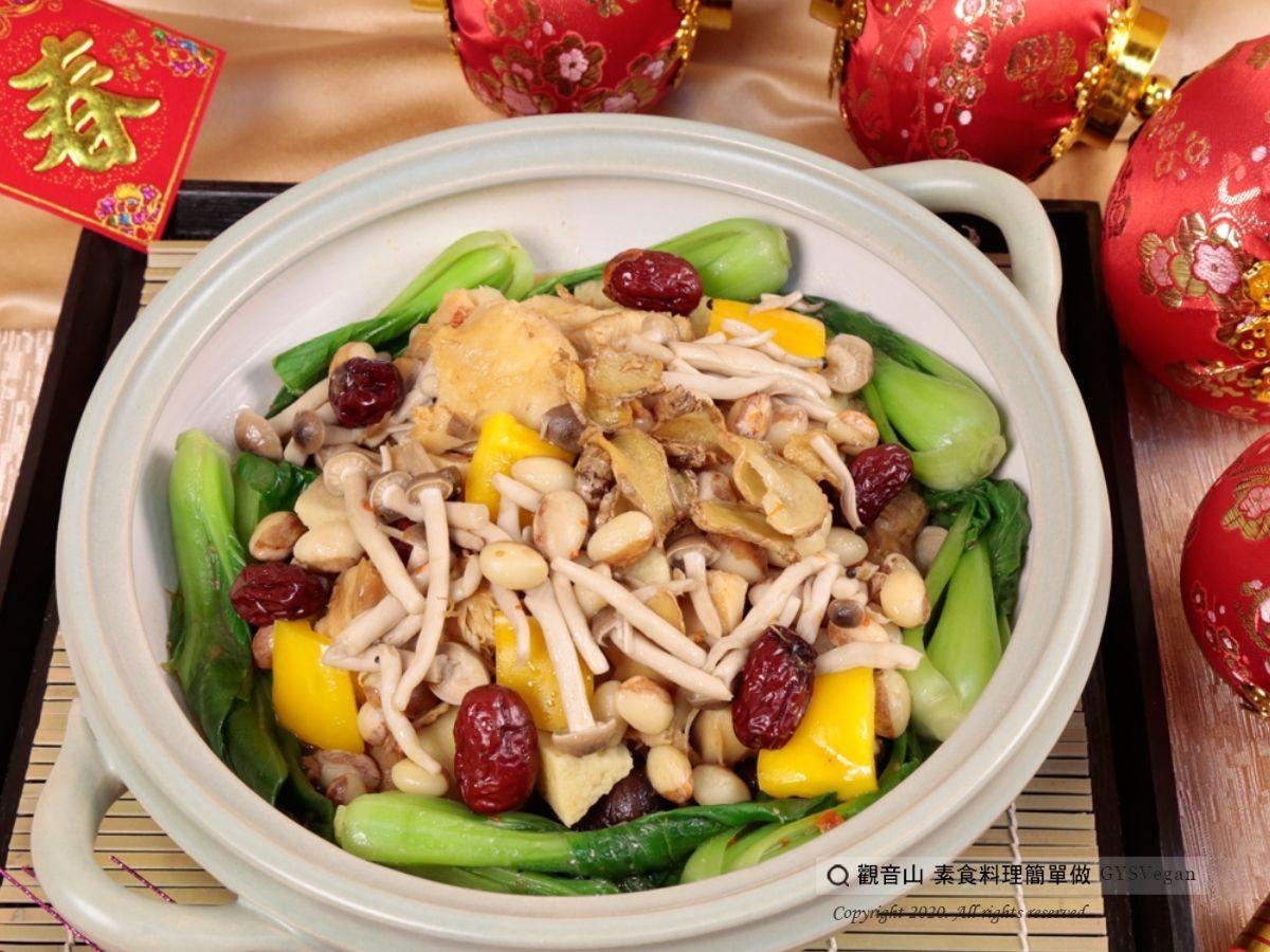 素年菜食譜🌿百福駢臻