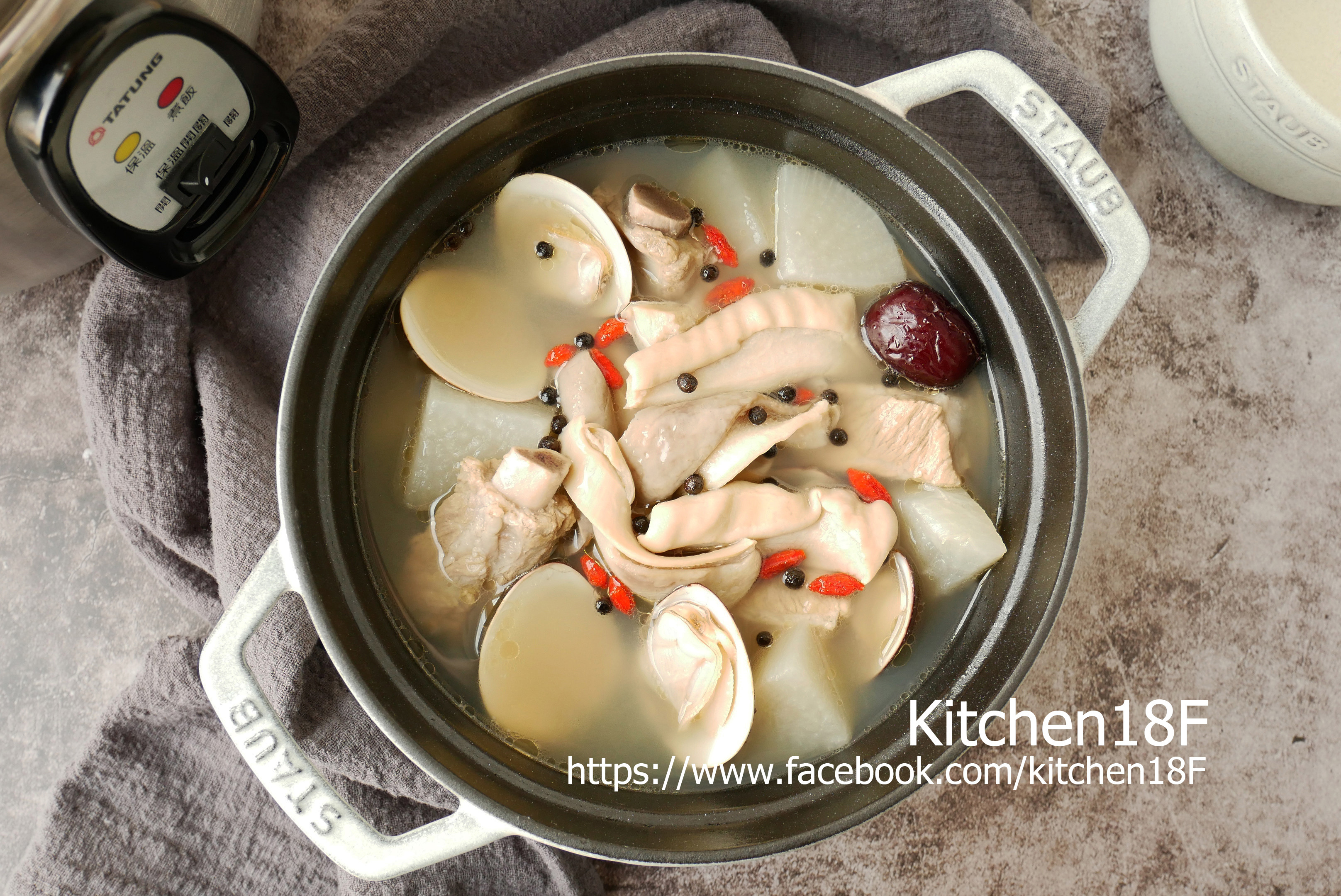 馬告豬肚排骨湯_電鍋料理