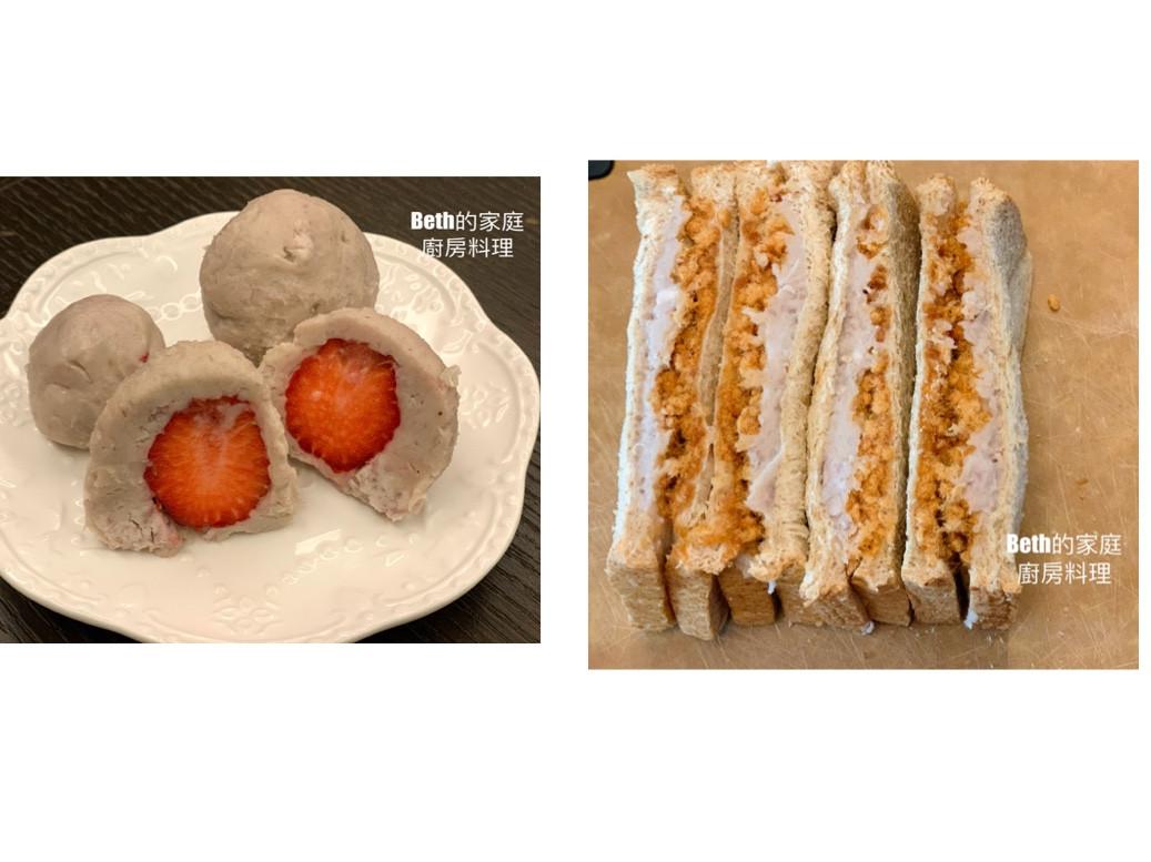 芋泥肉鬆三明治/芋泥草莓球