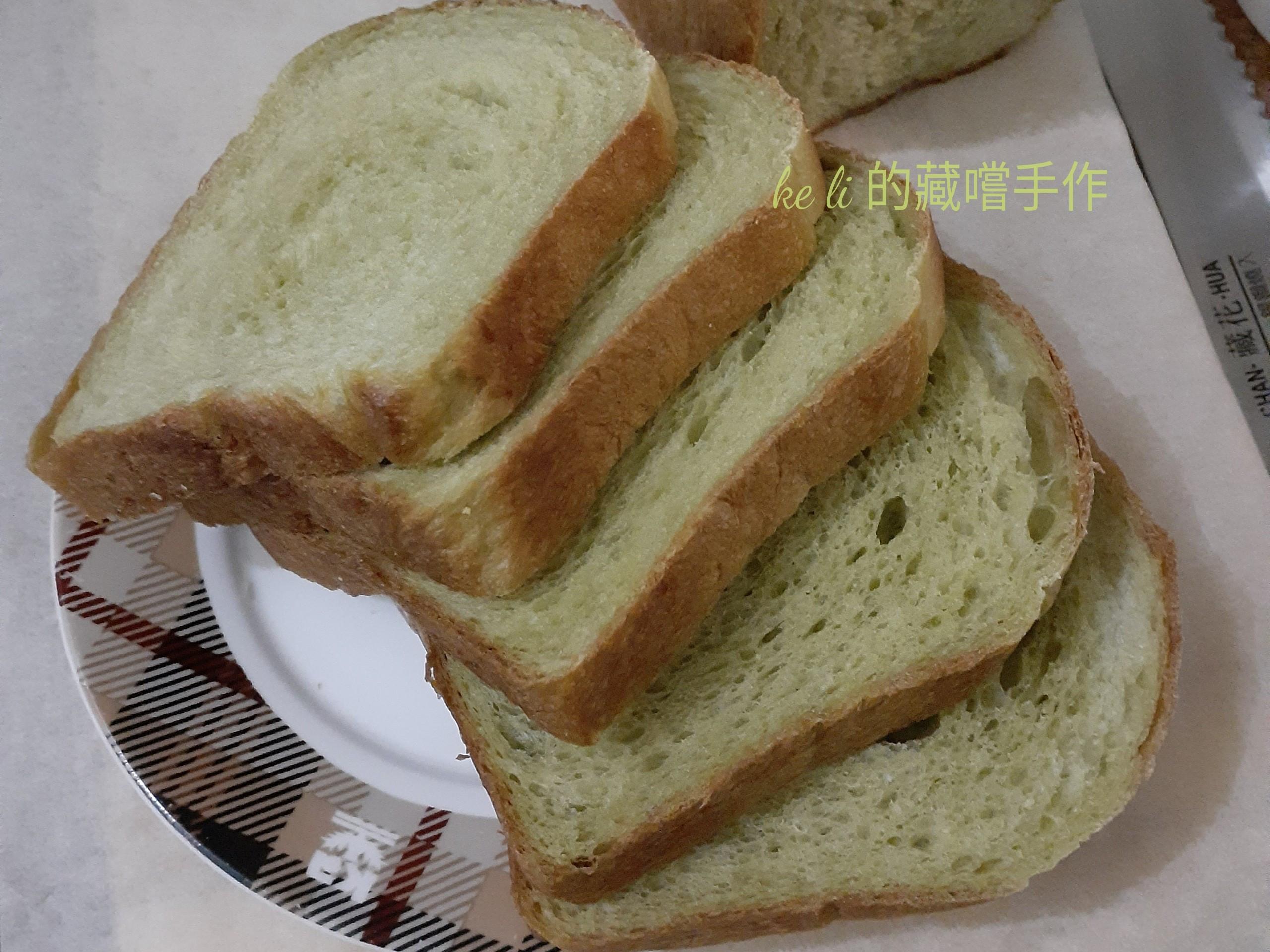 橄欖綠吐司