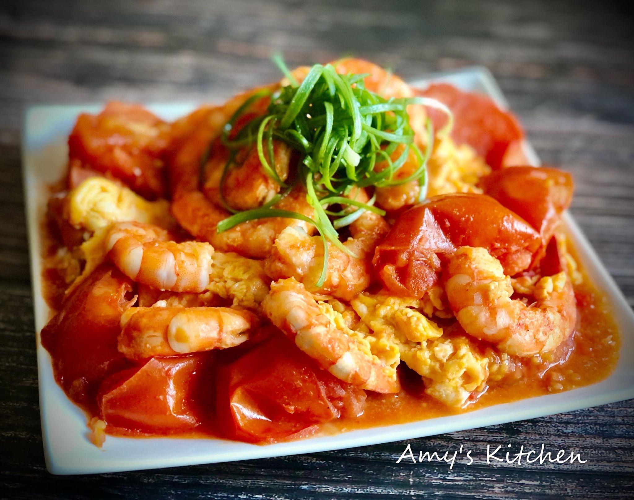 鮮蝦番茄炒蛋  (蝦料理整理)