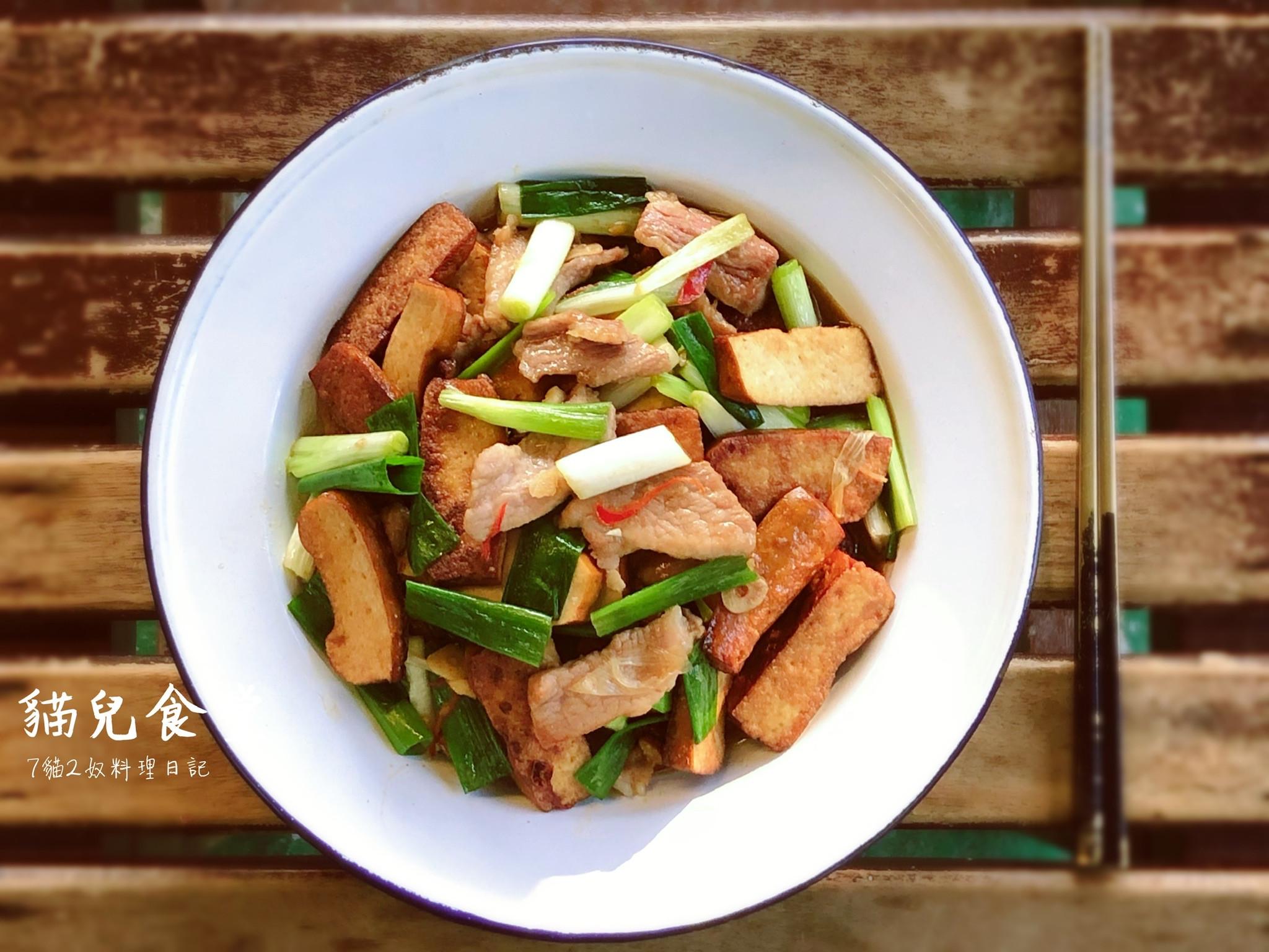 【銅板家常菜】蔥爆豆乾炒肉絲