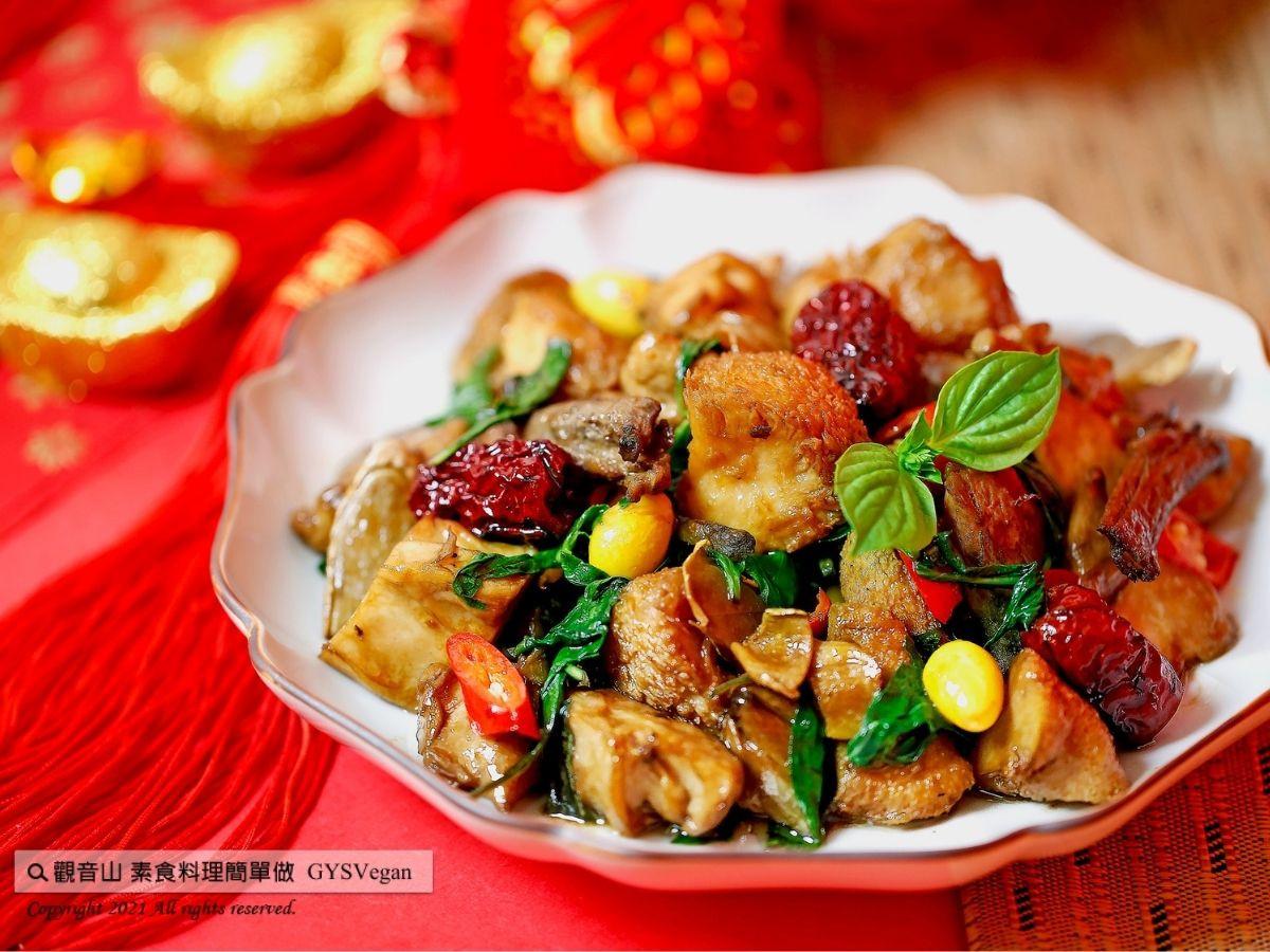 素年菜食譜🌿鴻運當頭