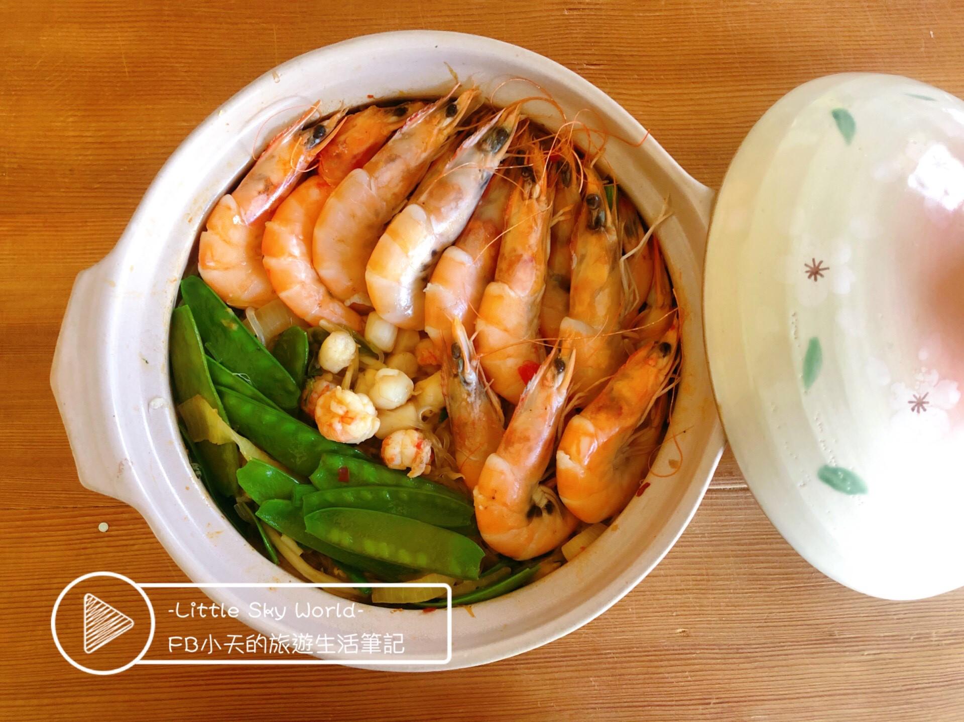 砂鍋海鮮粉絲煲|稍稍花時間年菜