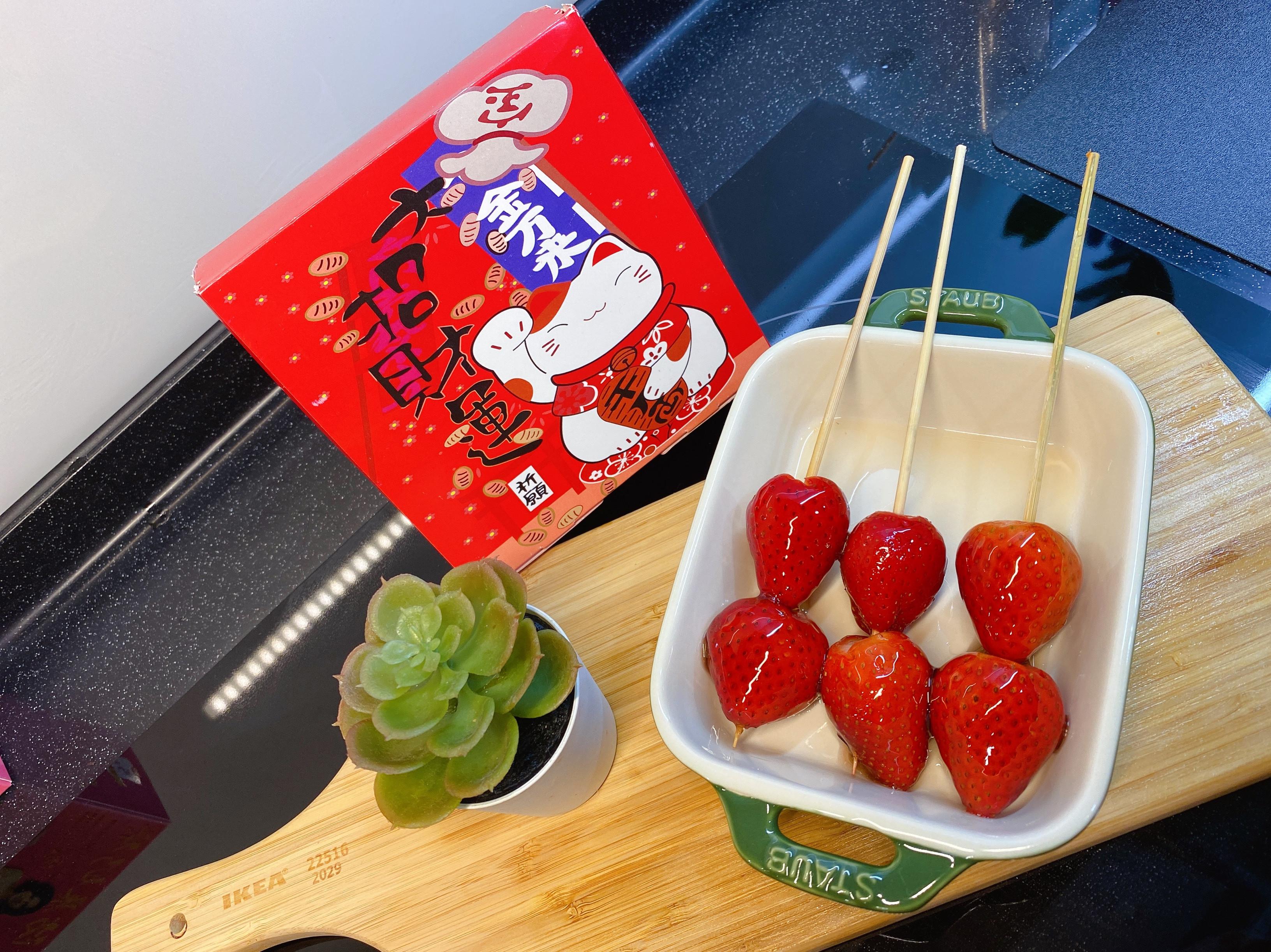 自製古早味糖葫蘆-親子互動料理