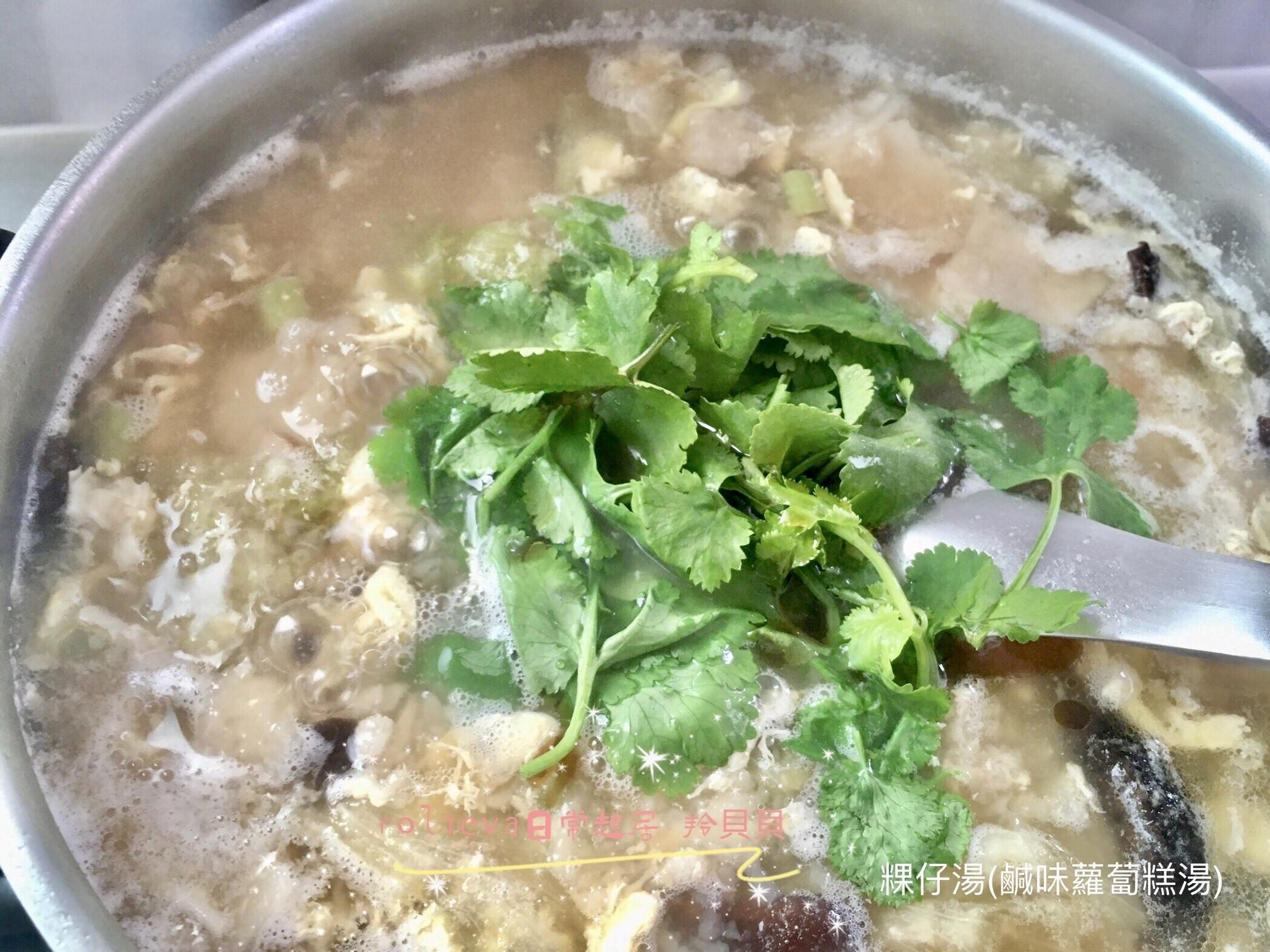 粿仔湯(鹹味蘿蔔糕湯)
