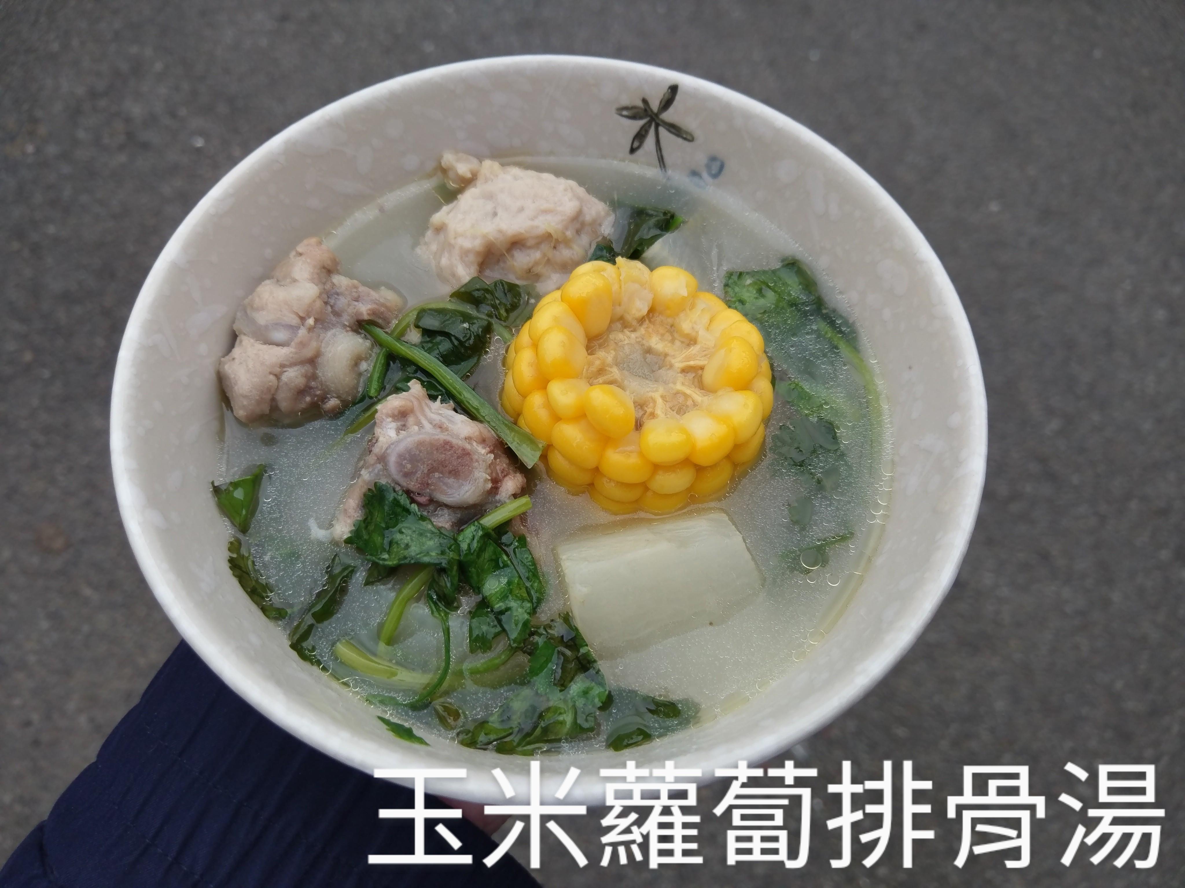 玉米排骨白蘿蔔湯