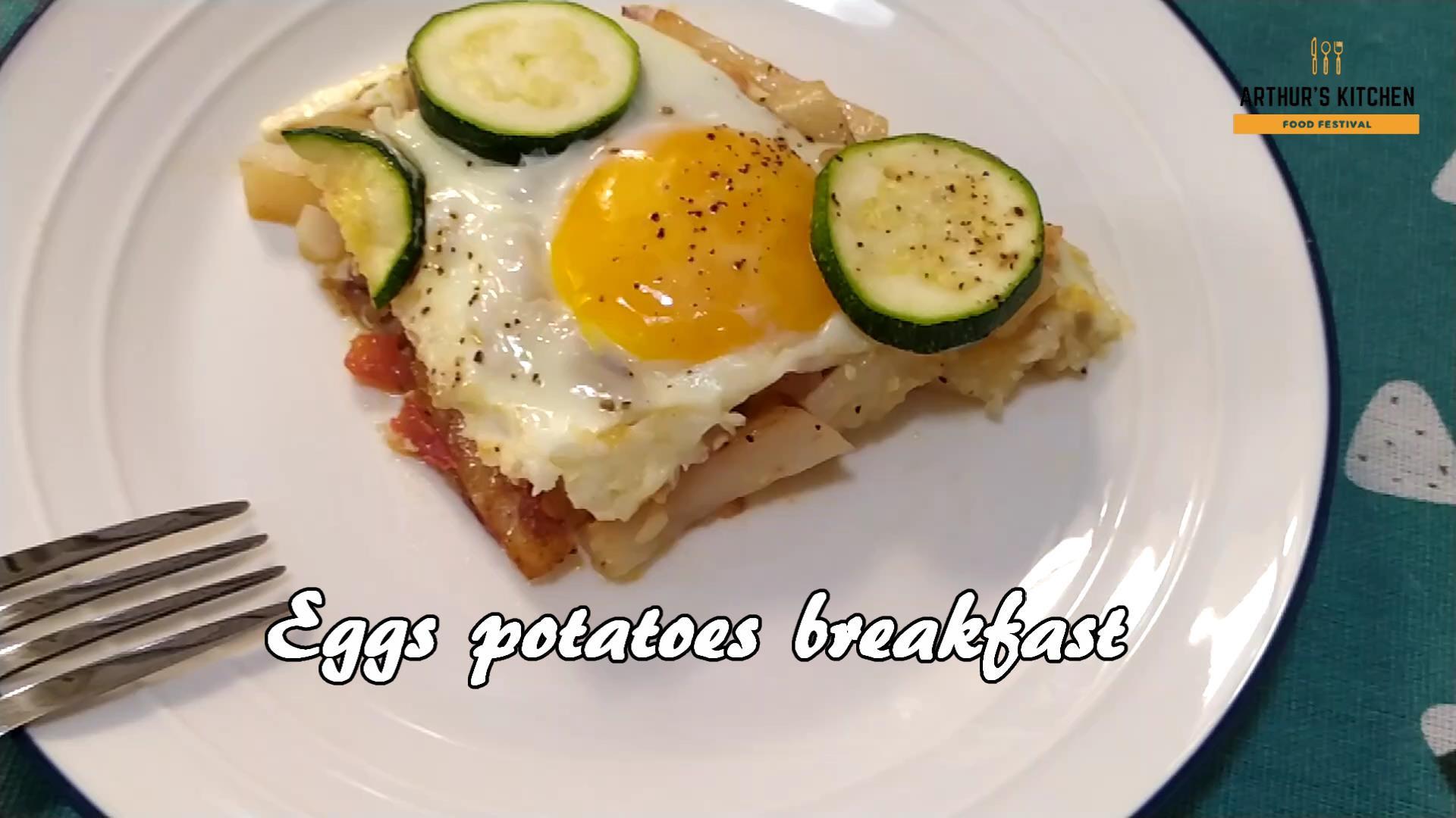 馬鈴薯太陽蛋早餐