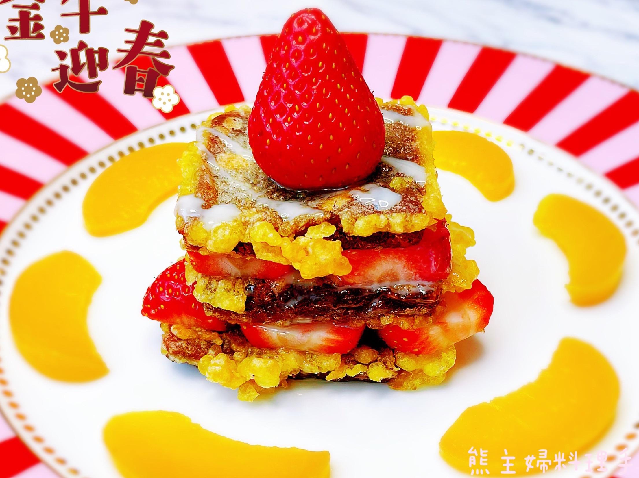 草莓煉乳香酥年糕(福牛賀新春)