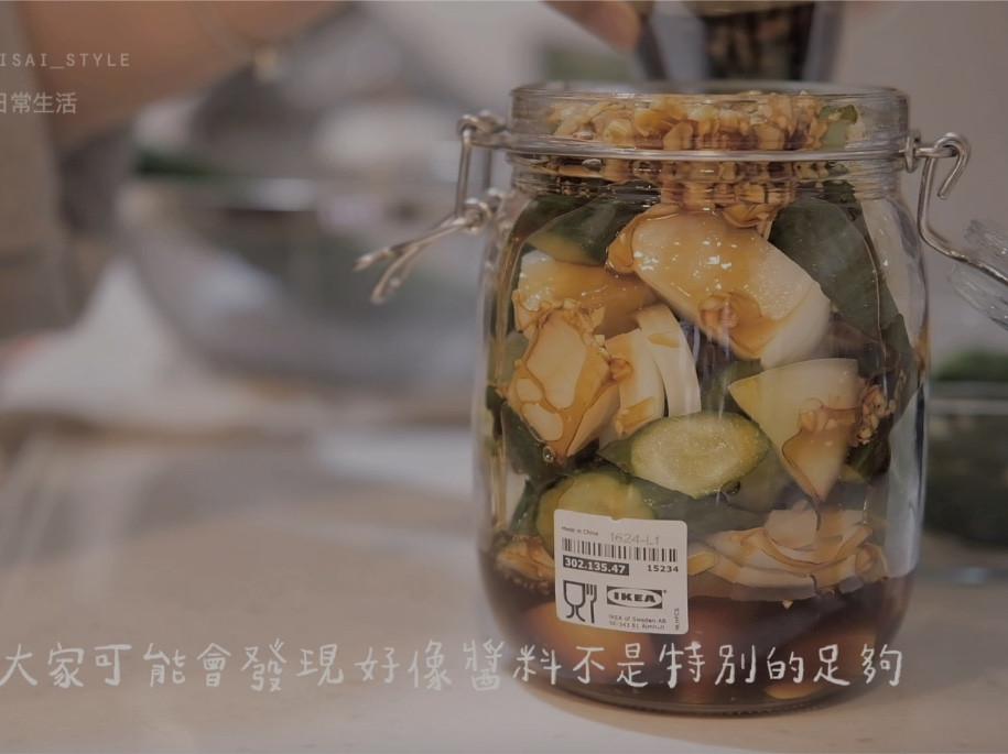 超簡單開胃醃製罐|賽食譜