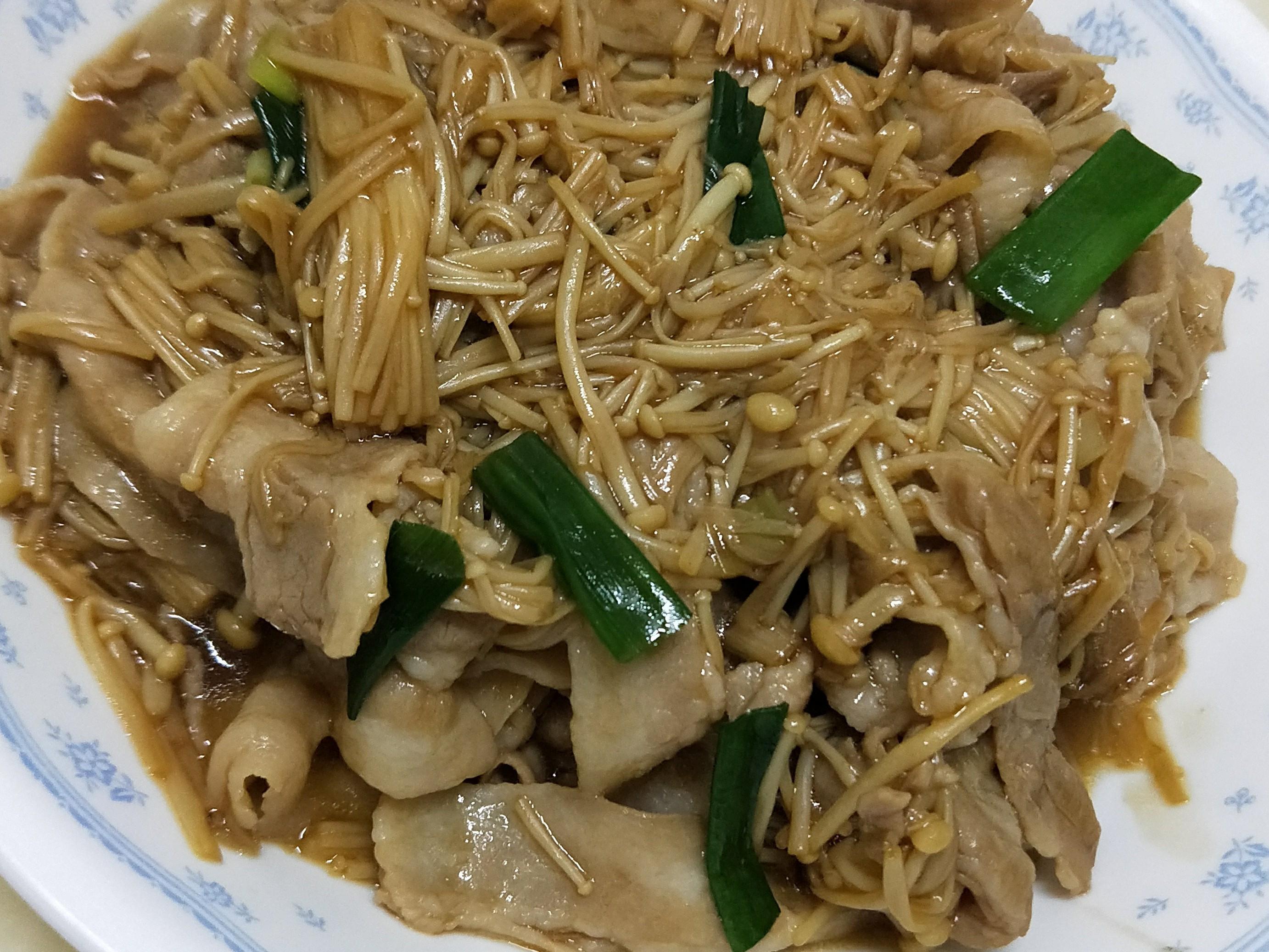 金針菇炒肉片