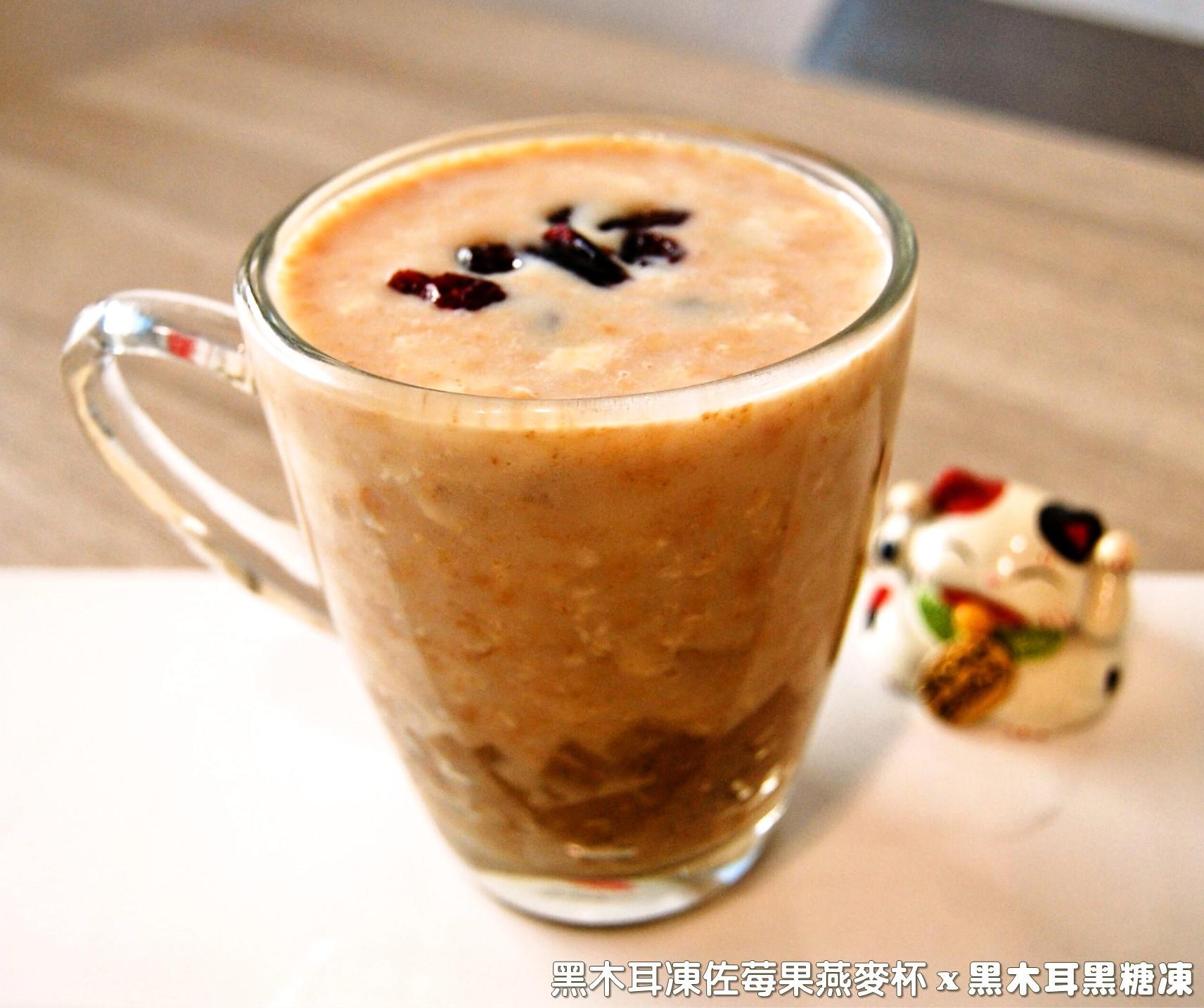 黑木耳凍佐莓果燕麥杯.柯媽媽の植物燕窩