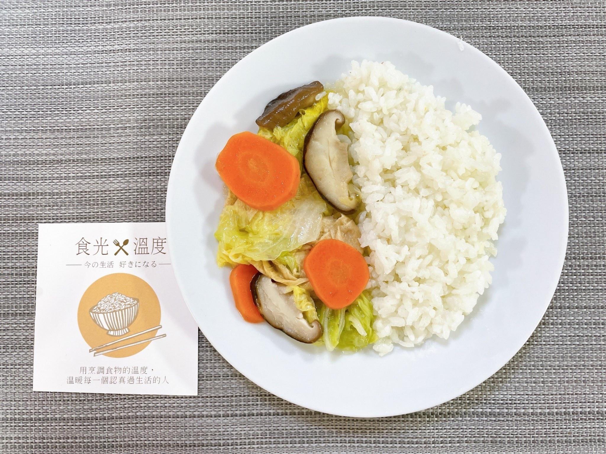 古早味白菜滷   料理食材包