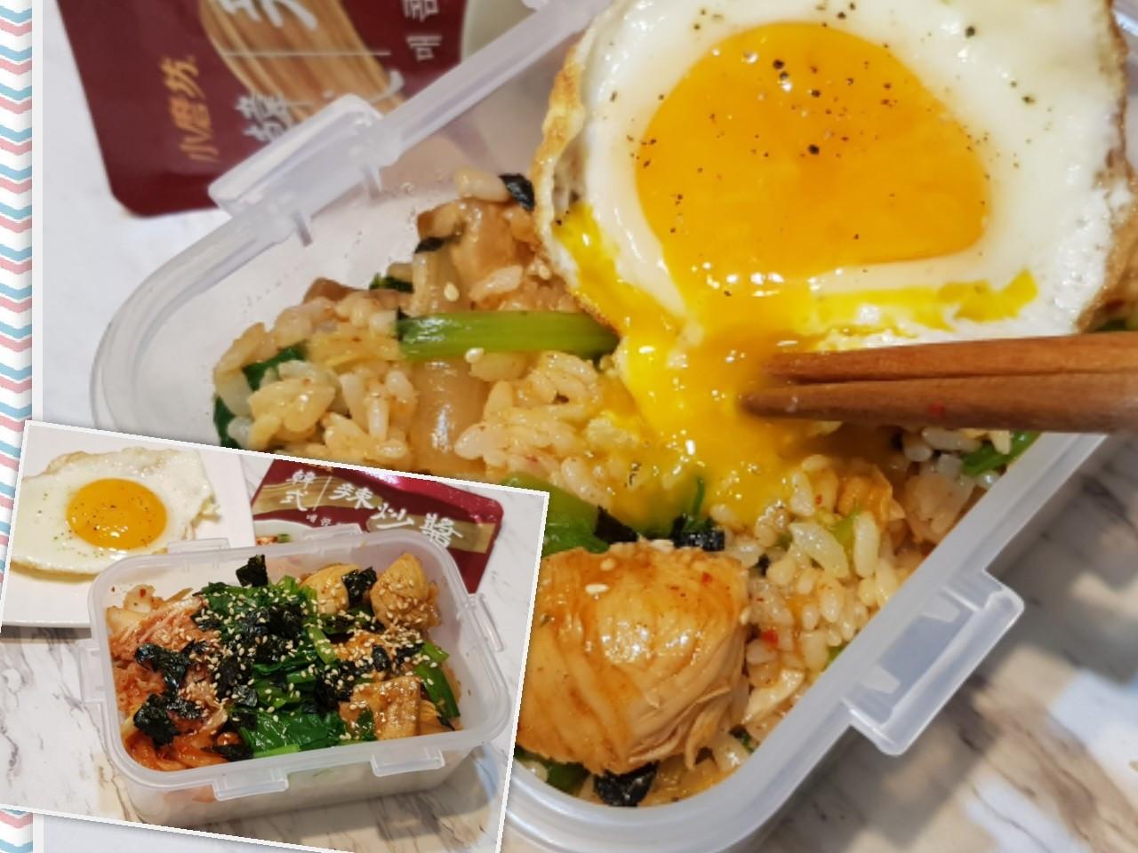 韓式搖搖辣炒低脂雞肉便當
