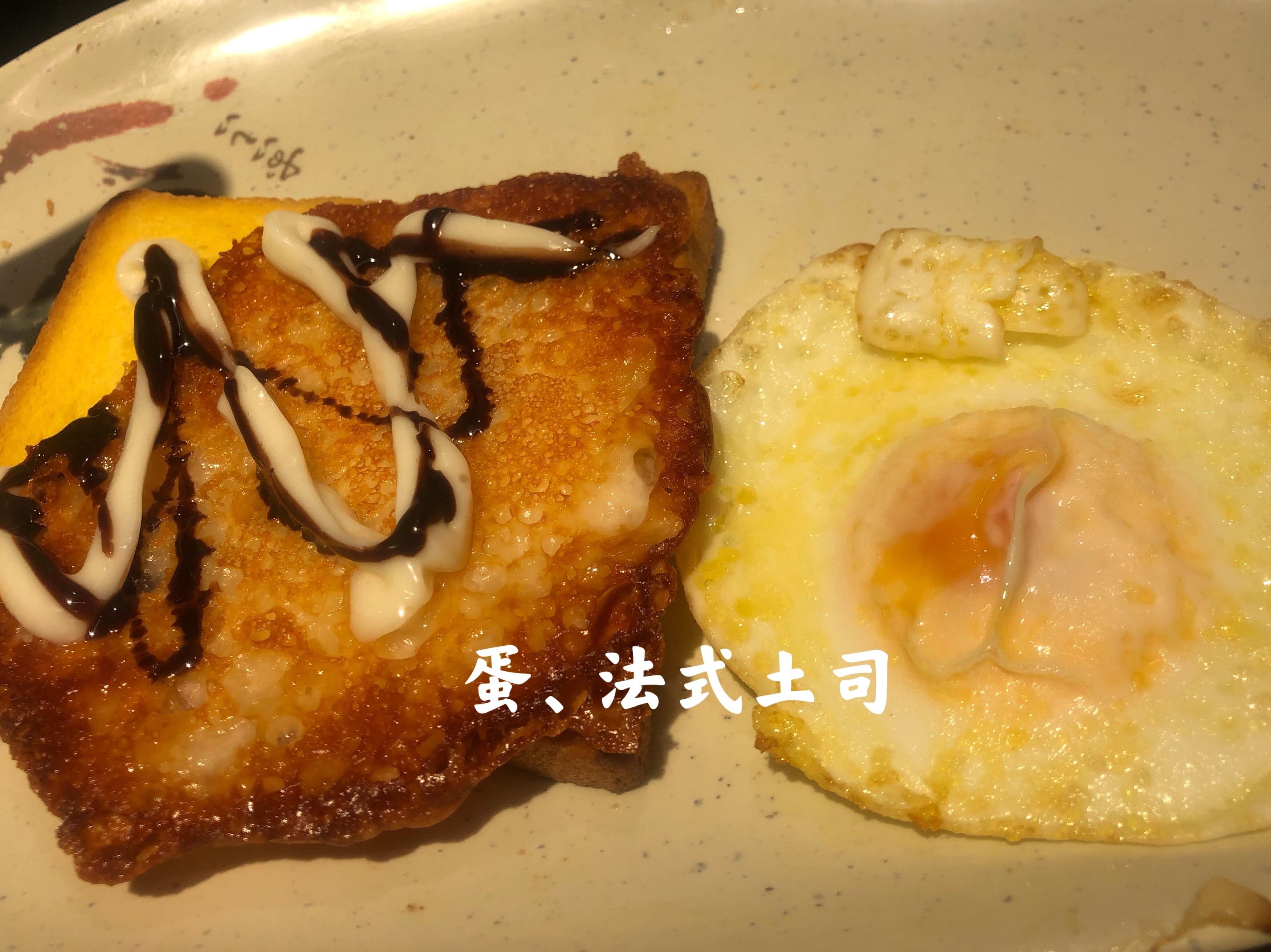 氣炸早餐、蛋'法式吐司