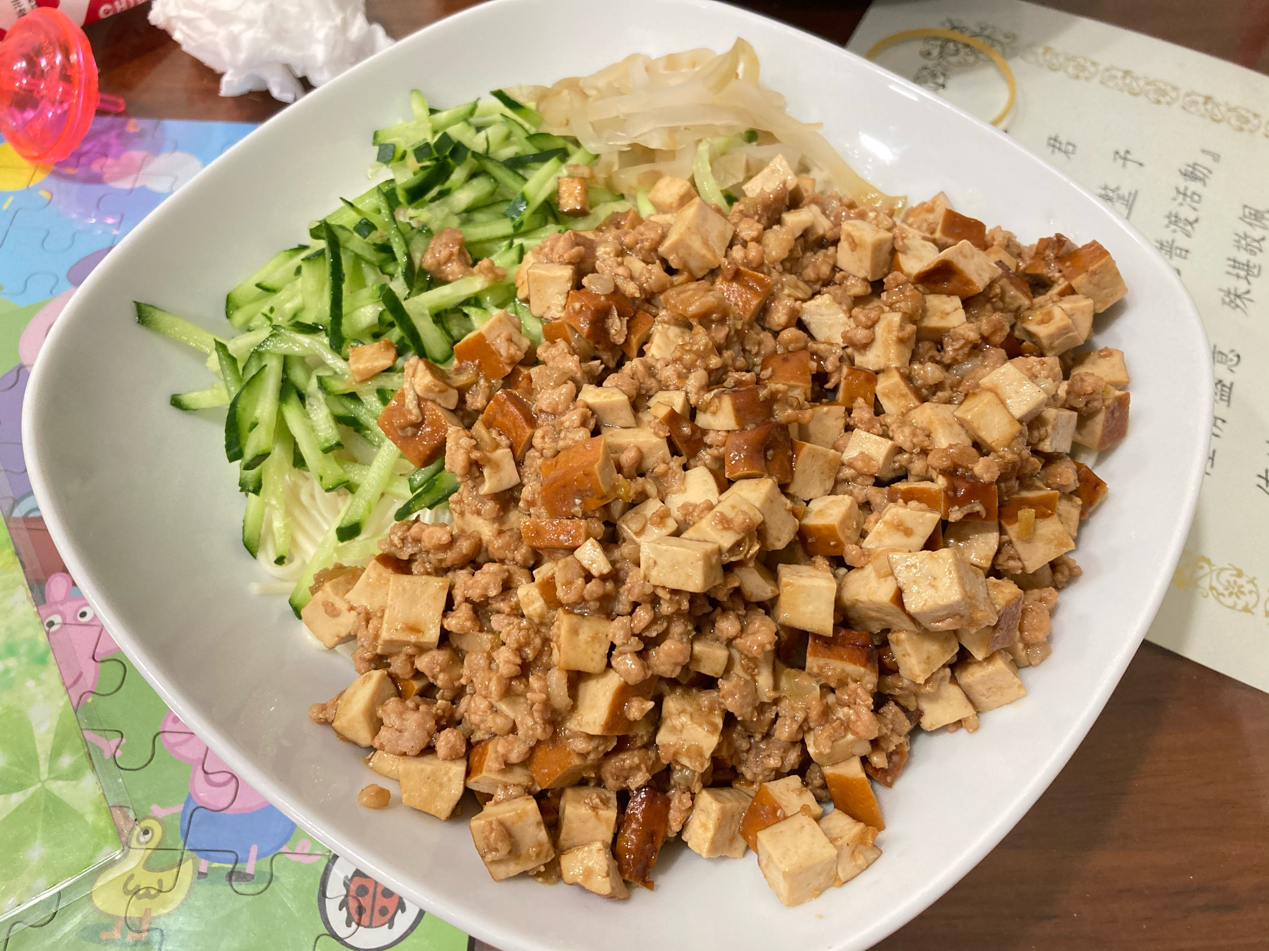 台式炸醬麵