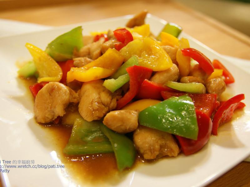 【Pati Tree 的幸福廚房】彩椒雞丁